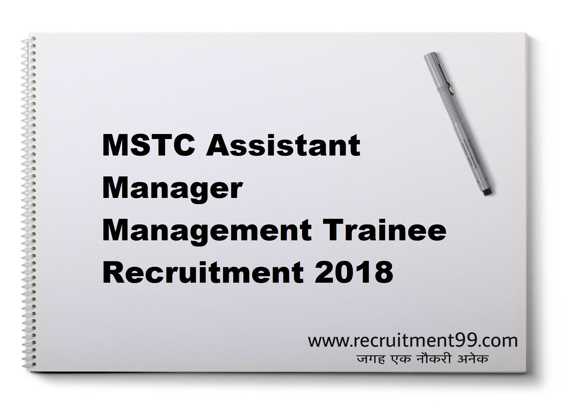 MSTC Assistant Manager Management Trainee Recruitment Admit Card Result 2018