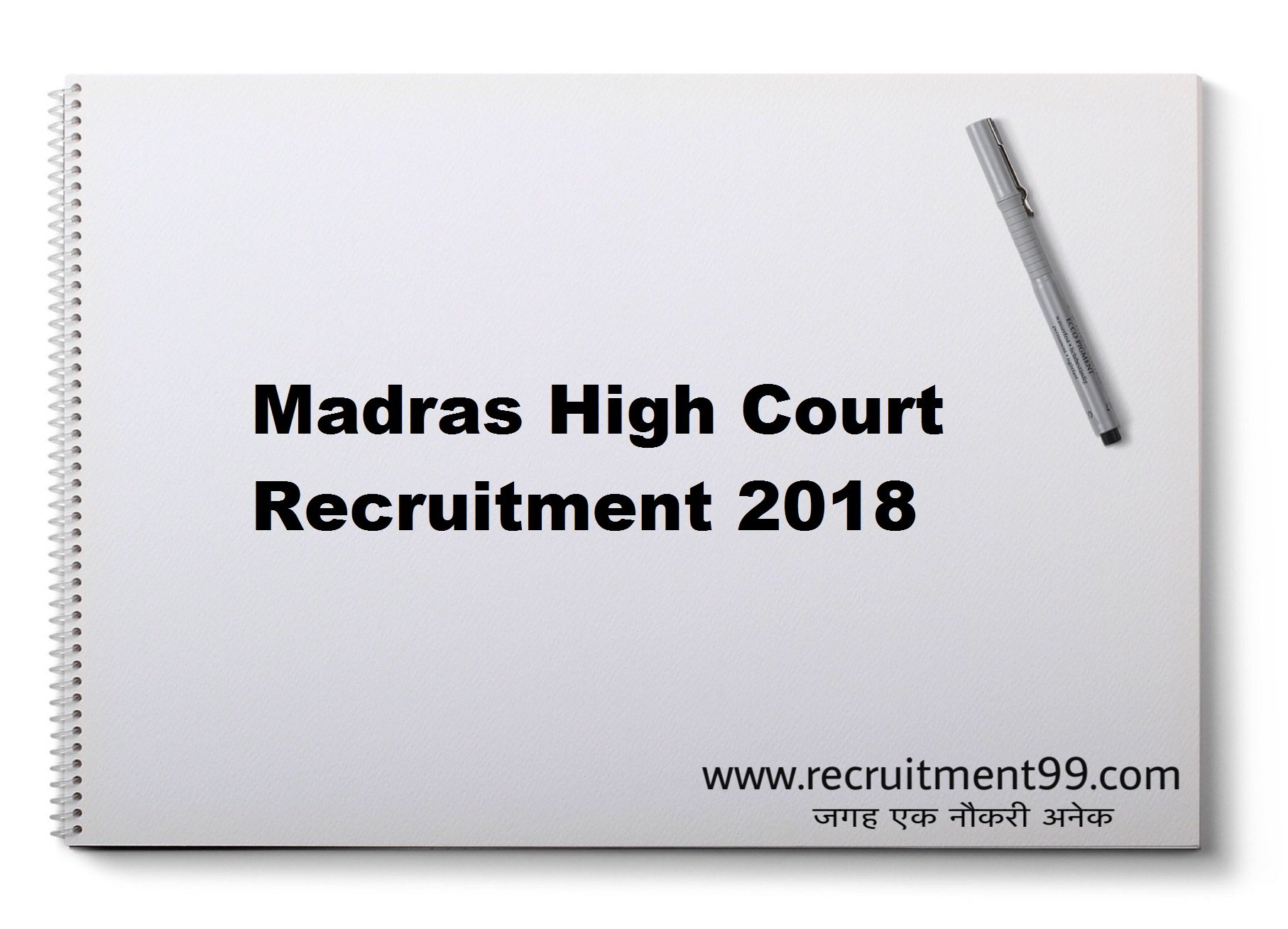 Madras High Court PA & Personal Clerk Recruitment Admit Card Result 2018