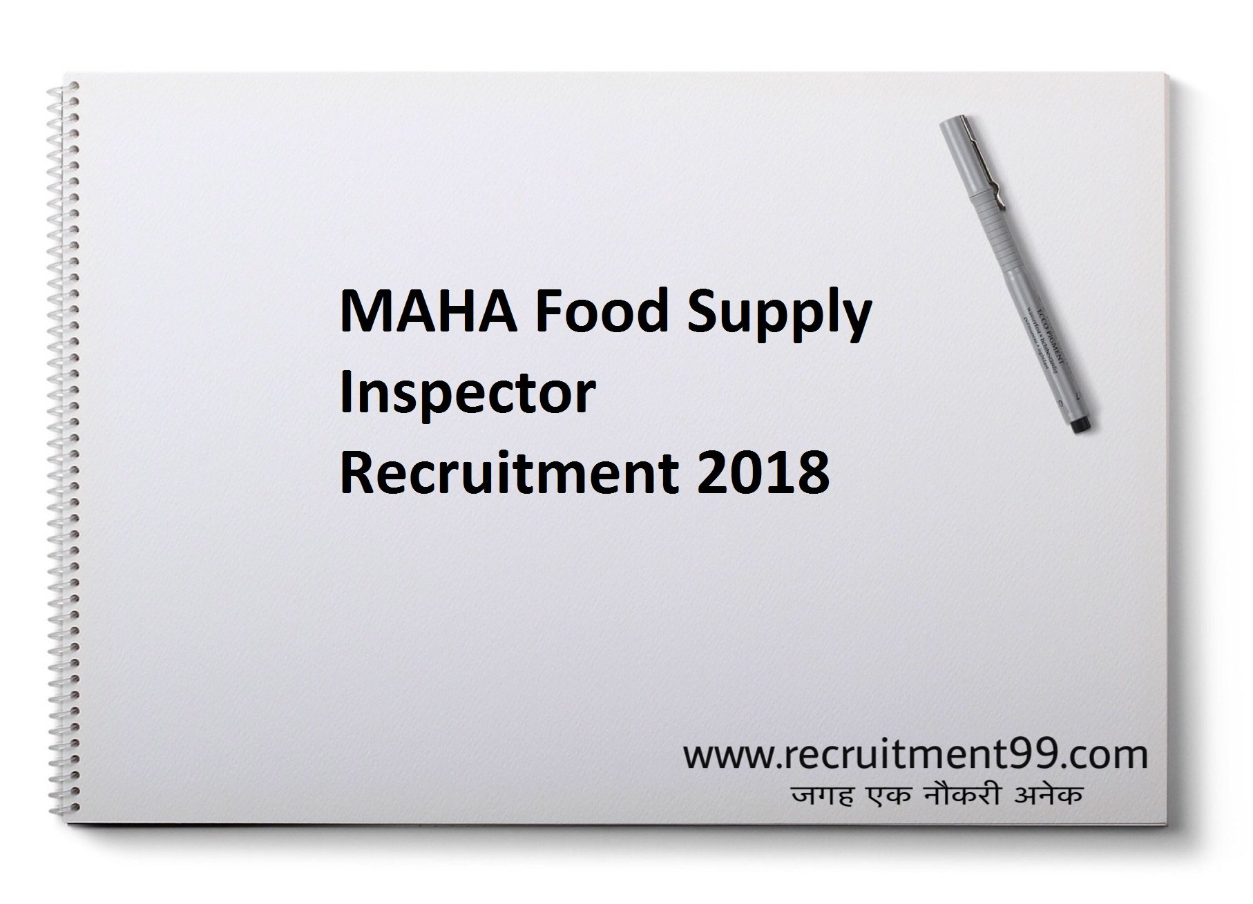 MAHA Food Supply Inspector Recruitment Admit Card Result 2018