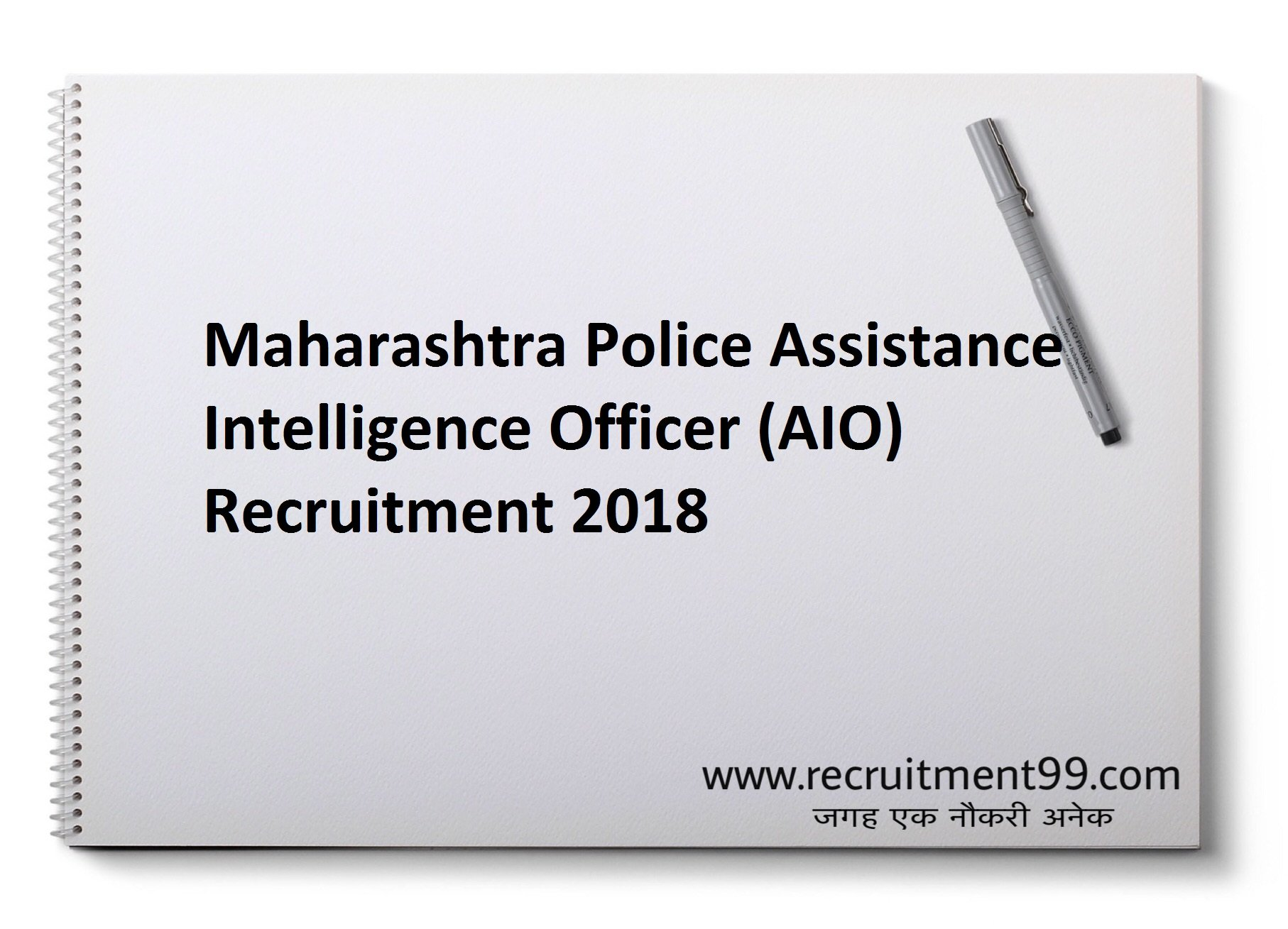 Maharashtra Police Assistance Intelligence Officer (AIO) Recruitment Hall Ticket Result 2018