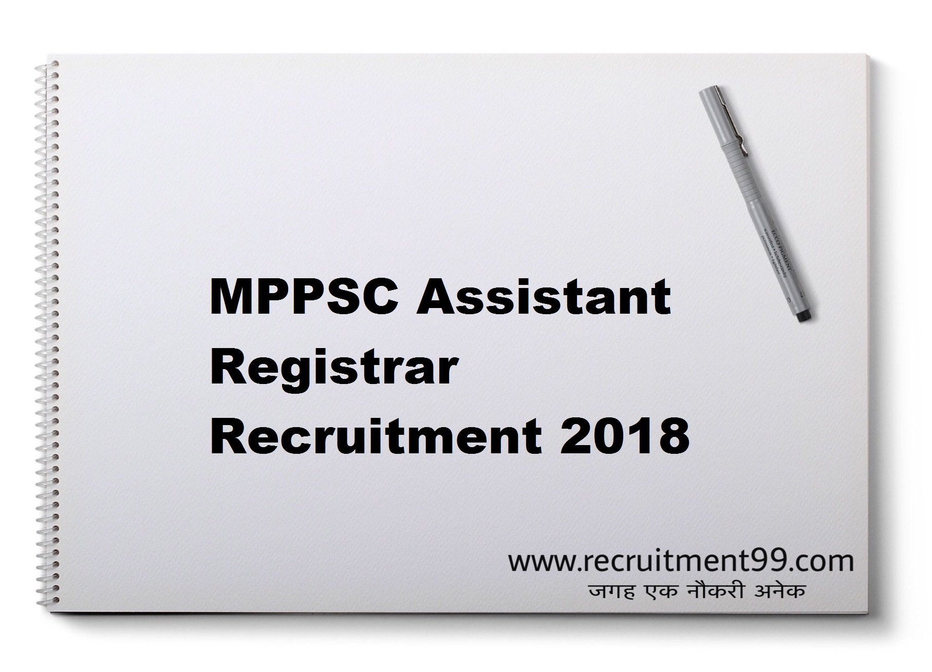 MPPSC Assistant Registrar Recruitment Admit Card Result 2018