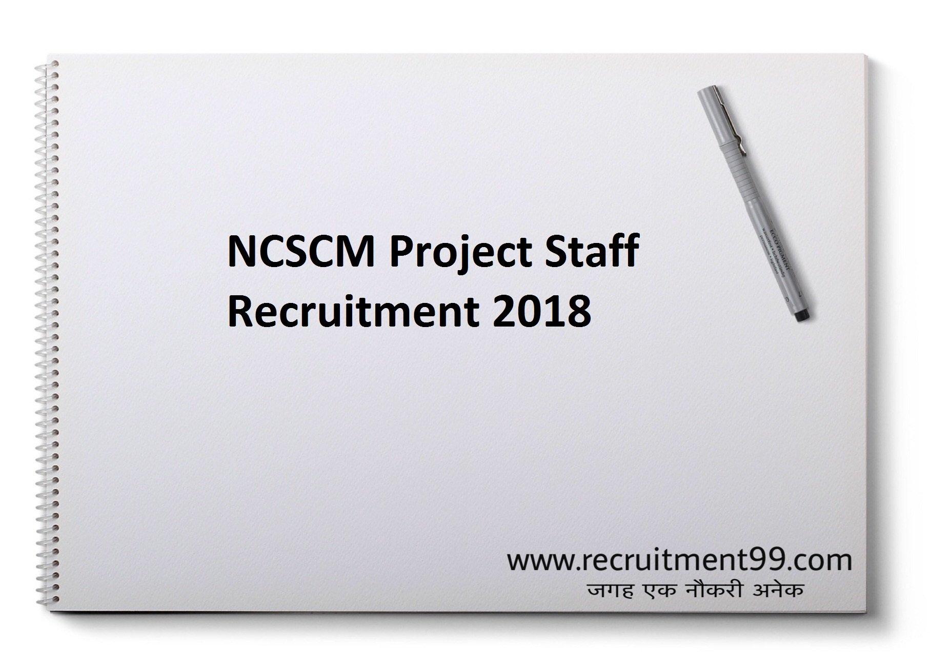 NCSCM Project Staff Recruitment Admit Card Result 2018