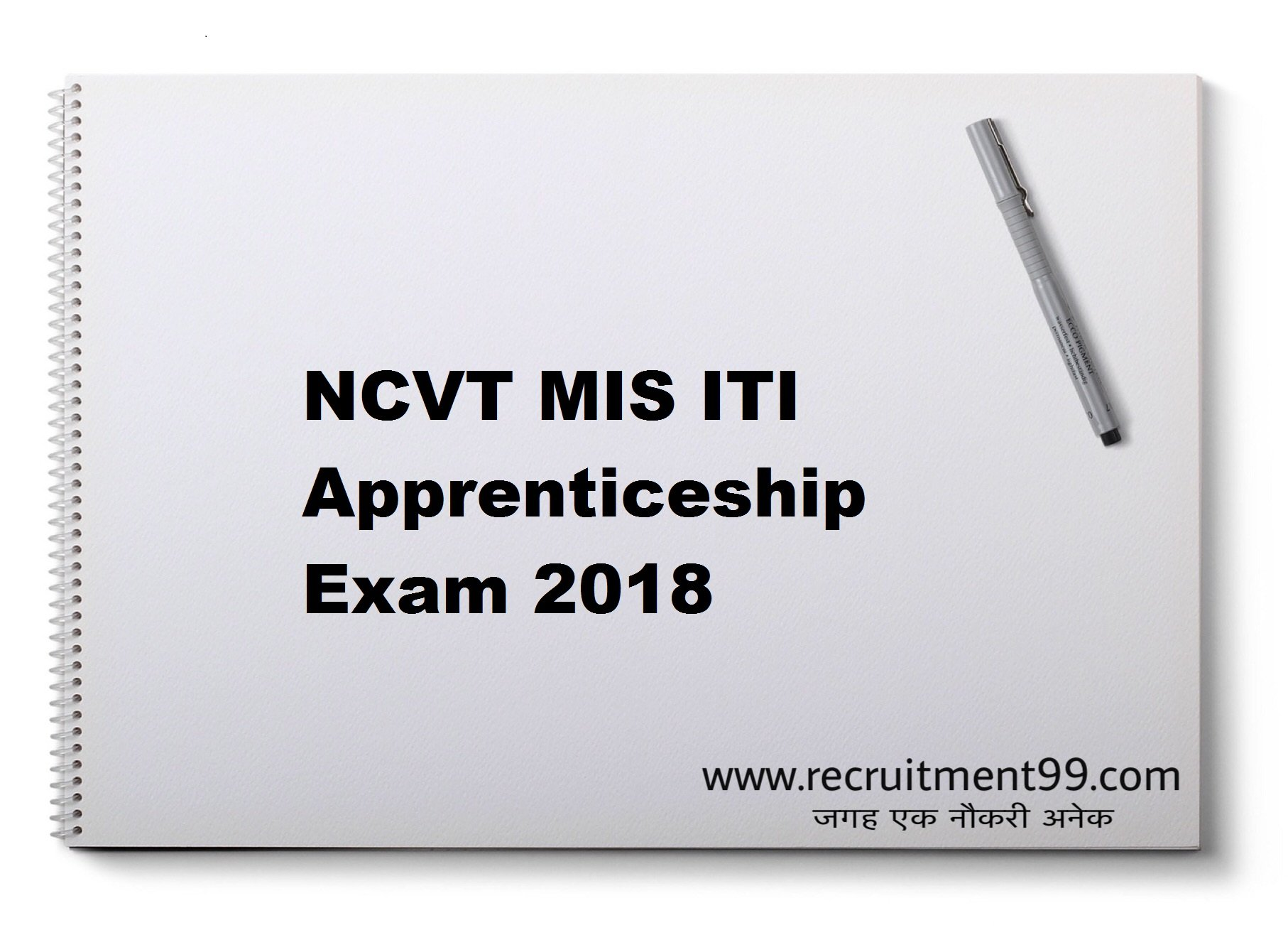 NCVT MIS Exam 2019 – ITI Apprenticeship Admit Card, Time Table, Result