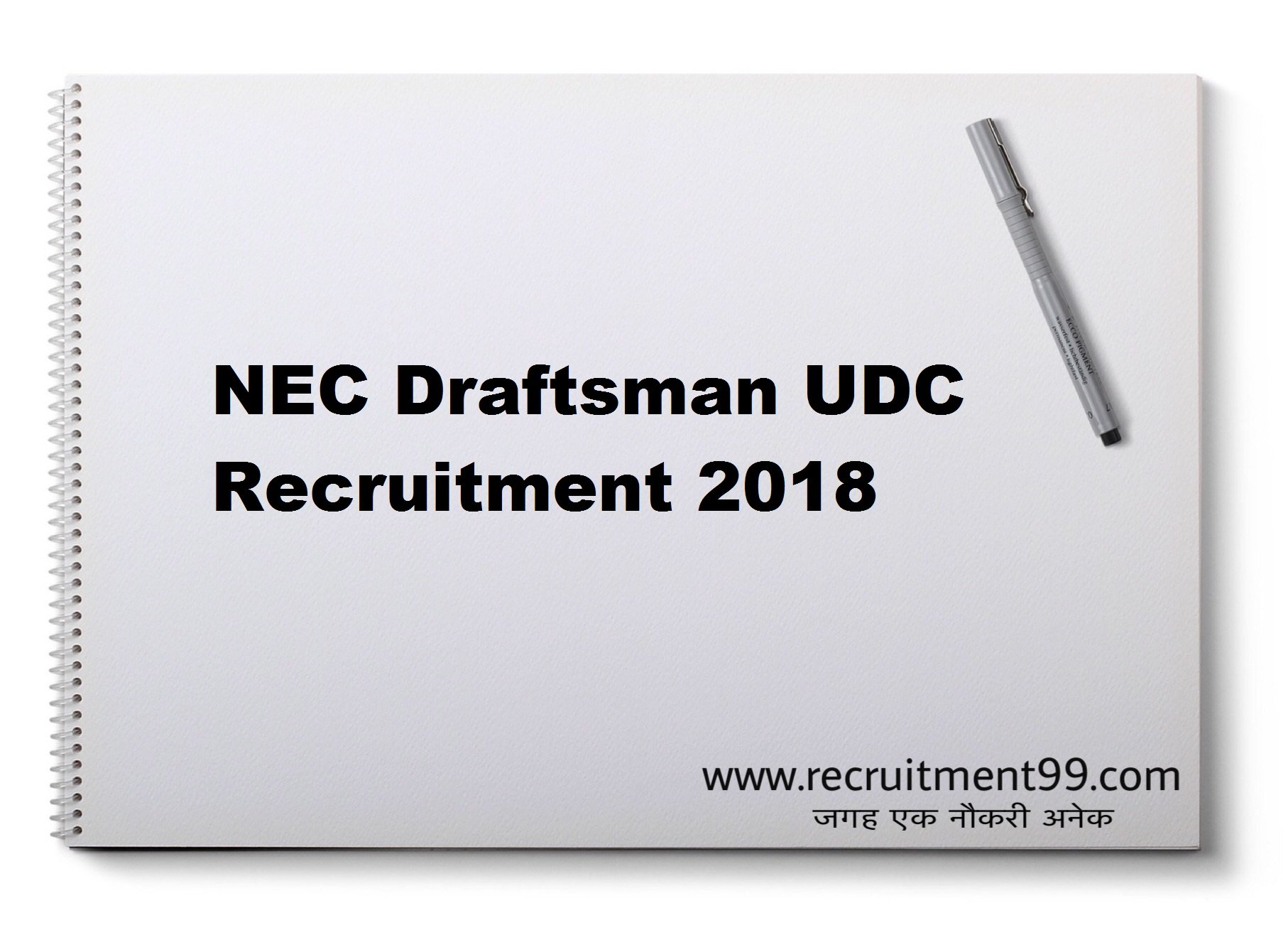 NEC Draftsman UDC Recruitment Admit Card Result 2018