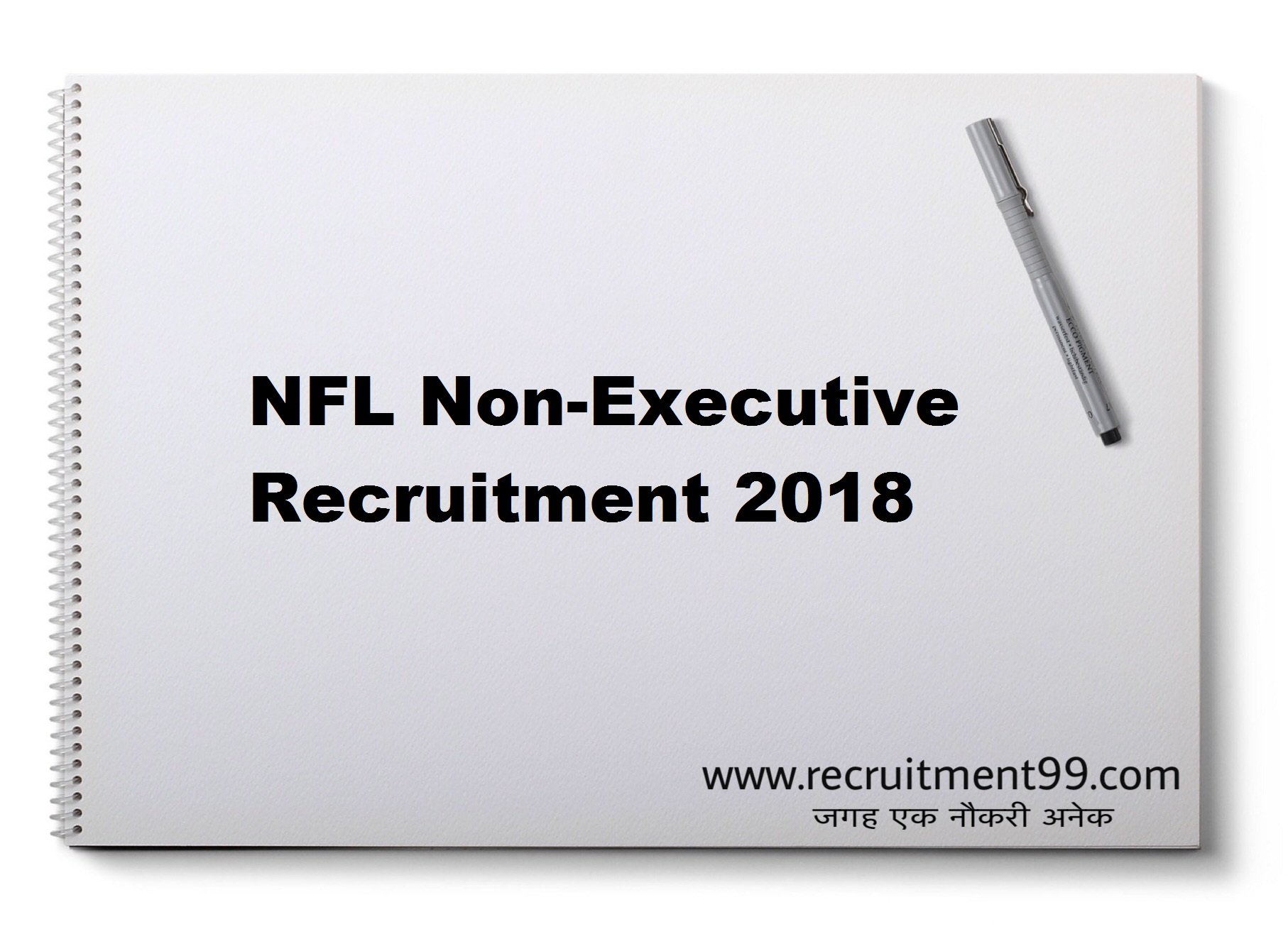 NFL Non-Executive Recruitment Admit Card Result 2018