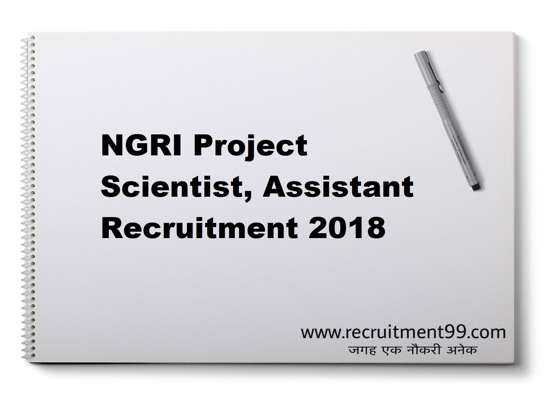 NGRI Project Scientist, Assistant Recruitment Admit Card Result 2018