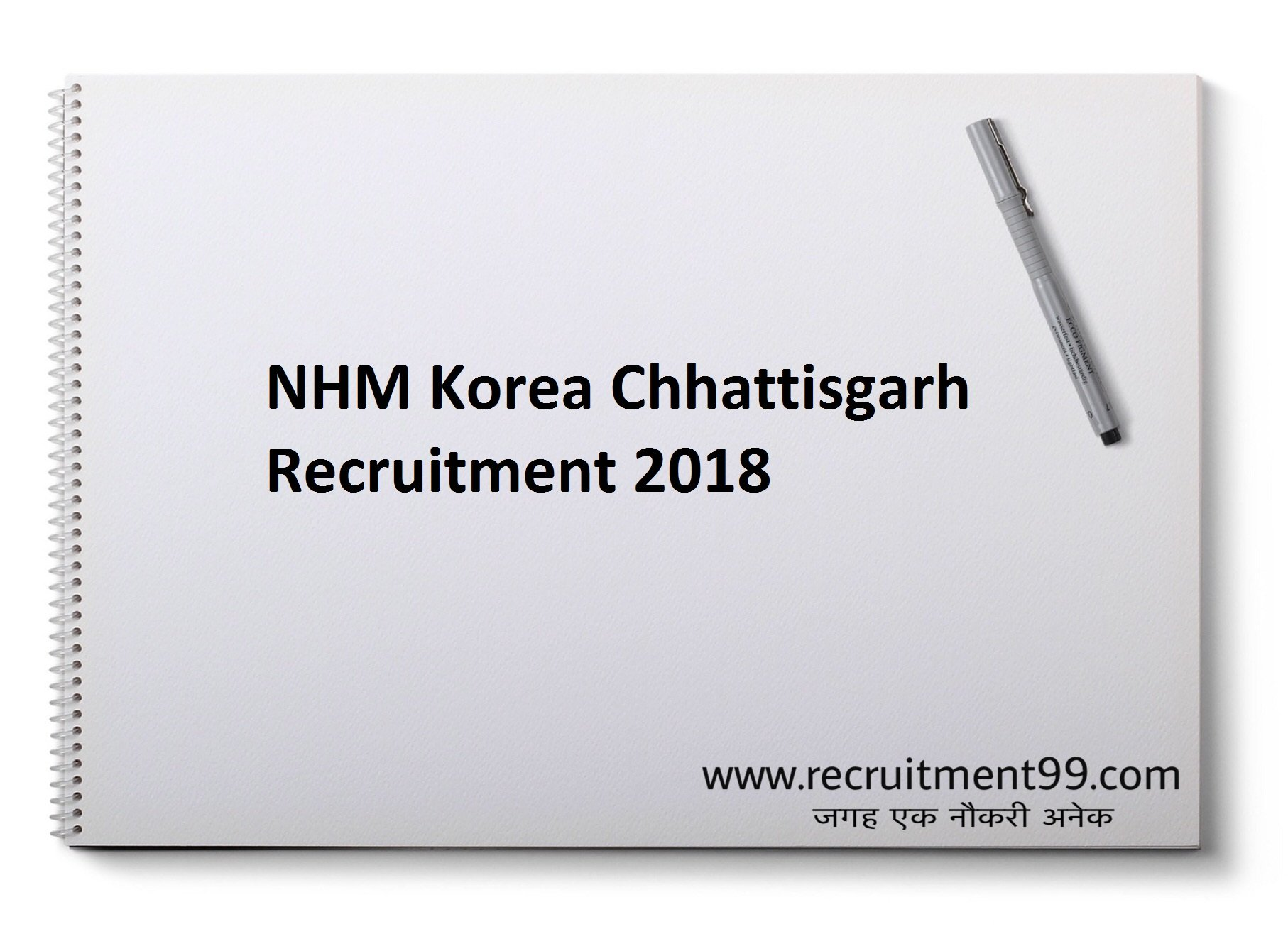 NHM Korea Chhattisgarh Medical Officer Lab Technician ANM Recruitment Admit Card Result 2018