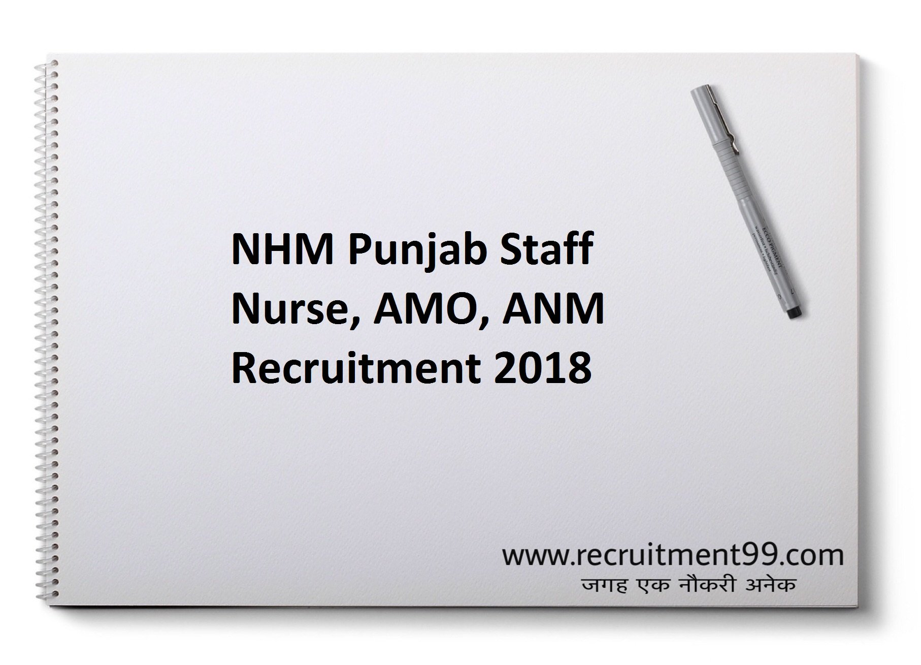 NHM Punjab Staff Nurse, AMO, ANM Recruitment Admit Card Result 2018