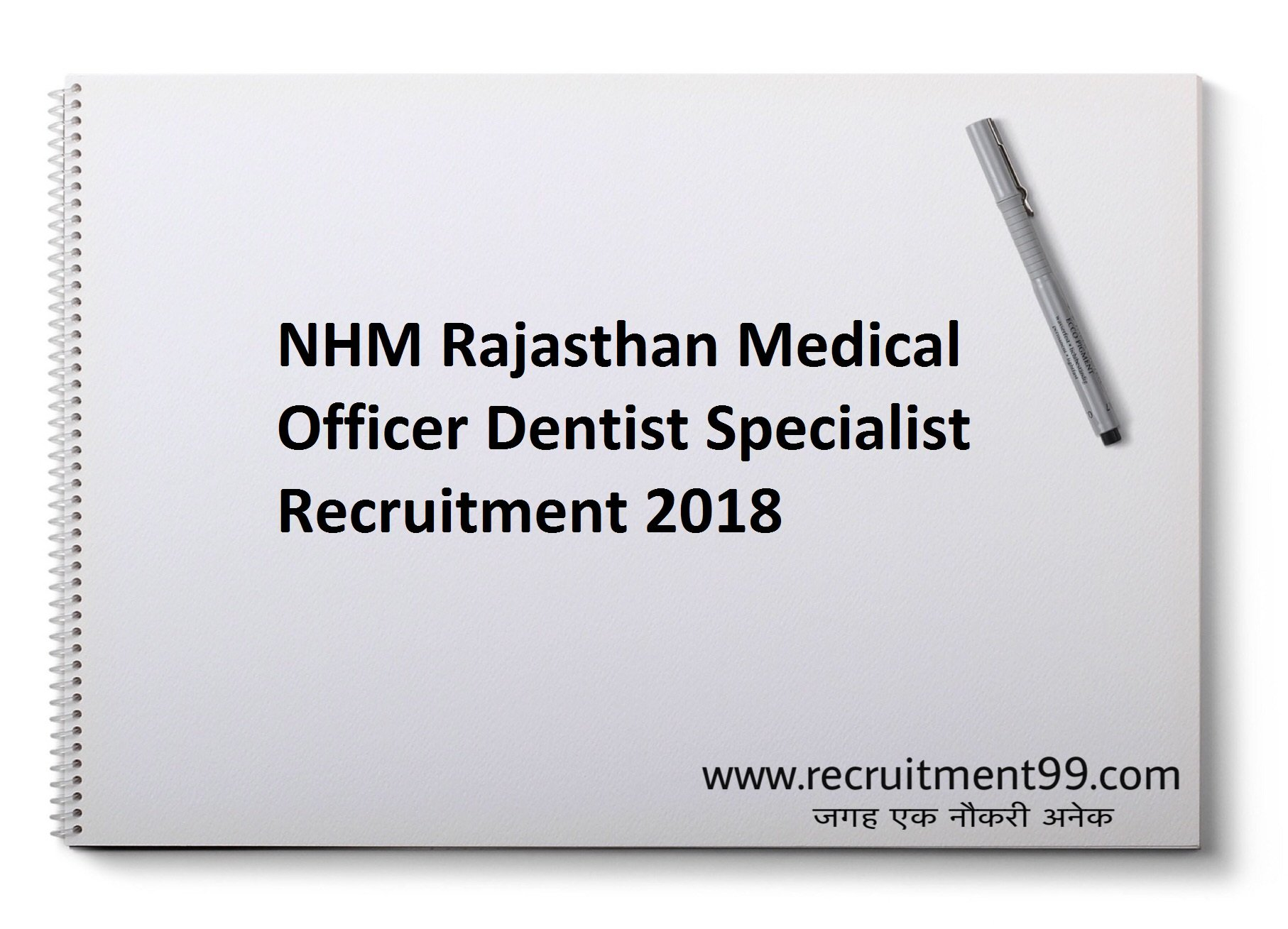 NHM Rajasthan Medical Officer, Dentist Specialist Recruitment Admit Card Result 2018
