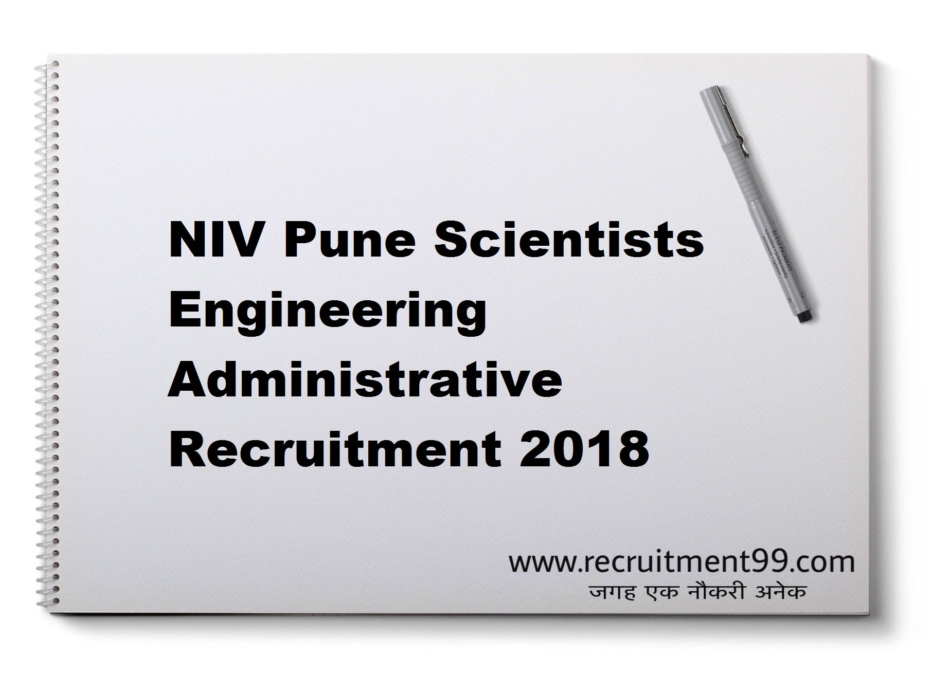 NIV Pune Scientists Engineering Administrative Recruitment Admit Card Result 2018