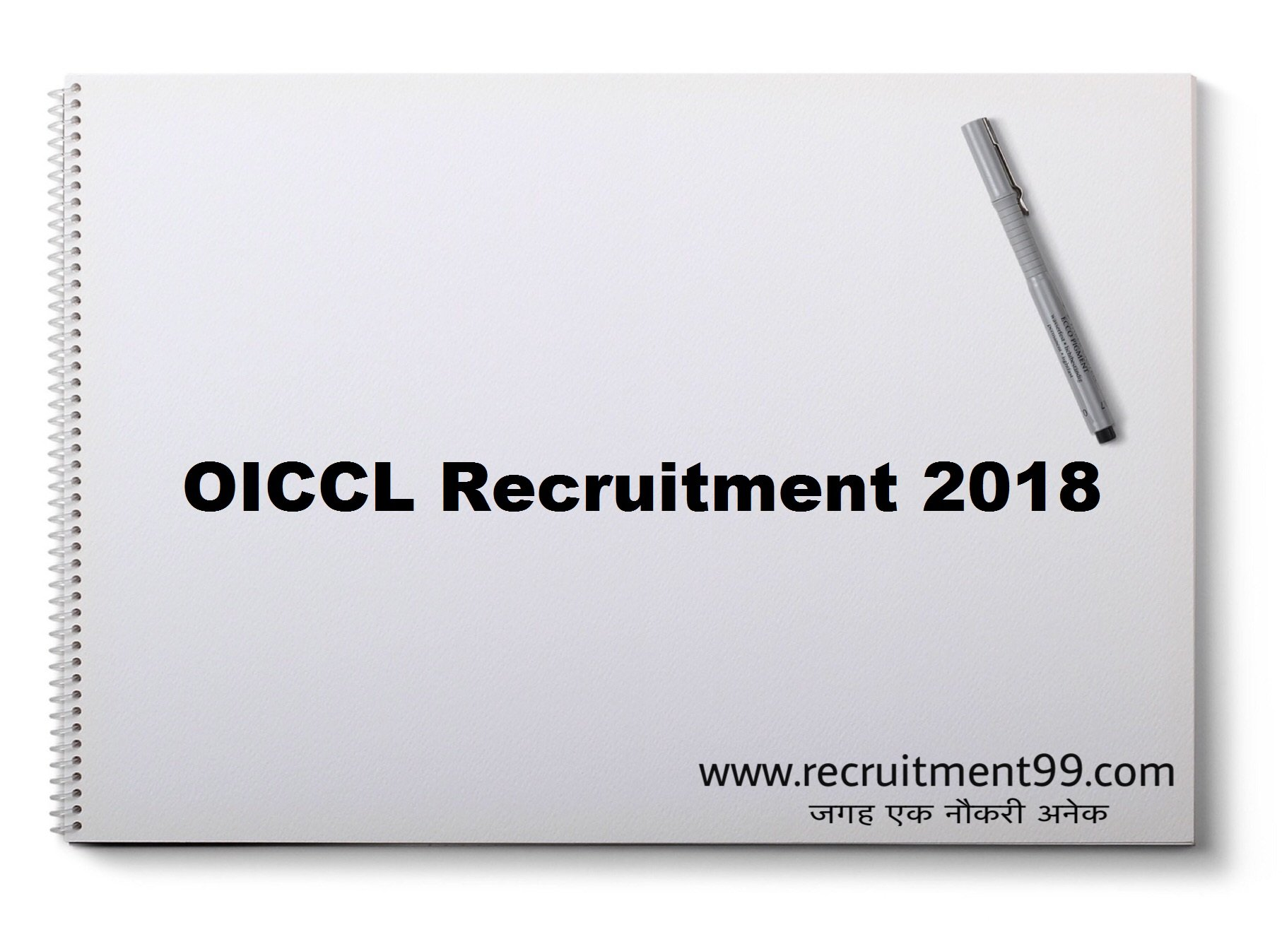 OICCL Civil Mechanical Metallurgical Chemical Engineering Recruitment Admit Card Result 2018