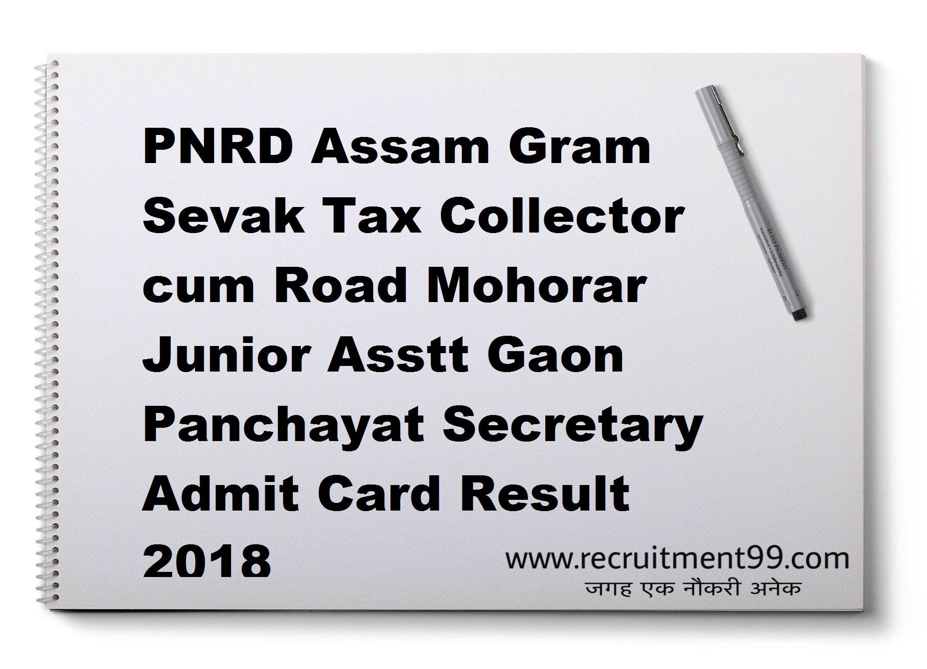 PNRD Assam Gram Sevak Tax Collector cum Road Mohorar Junior Asstt Gaon Panchayat Secretary Admit Card Result 2018