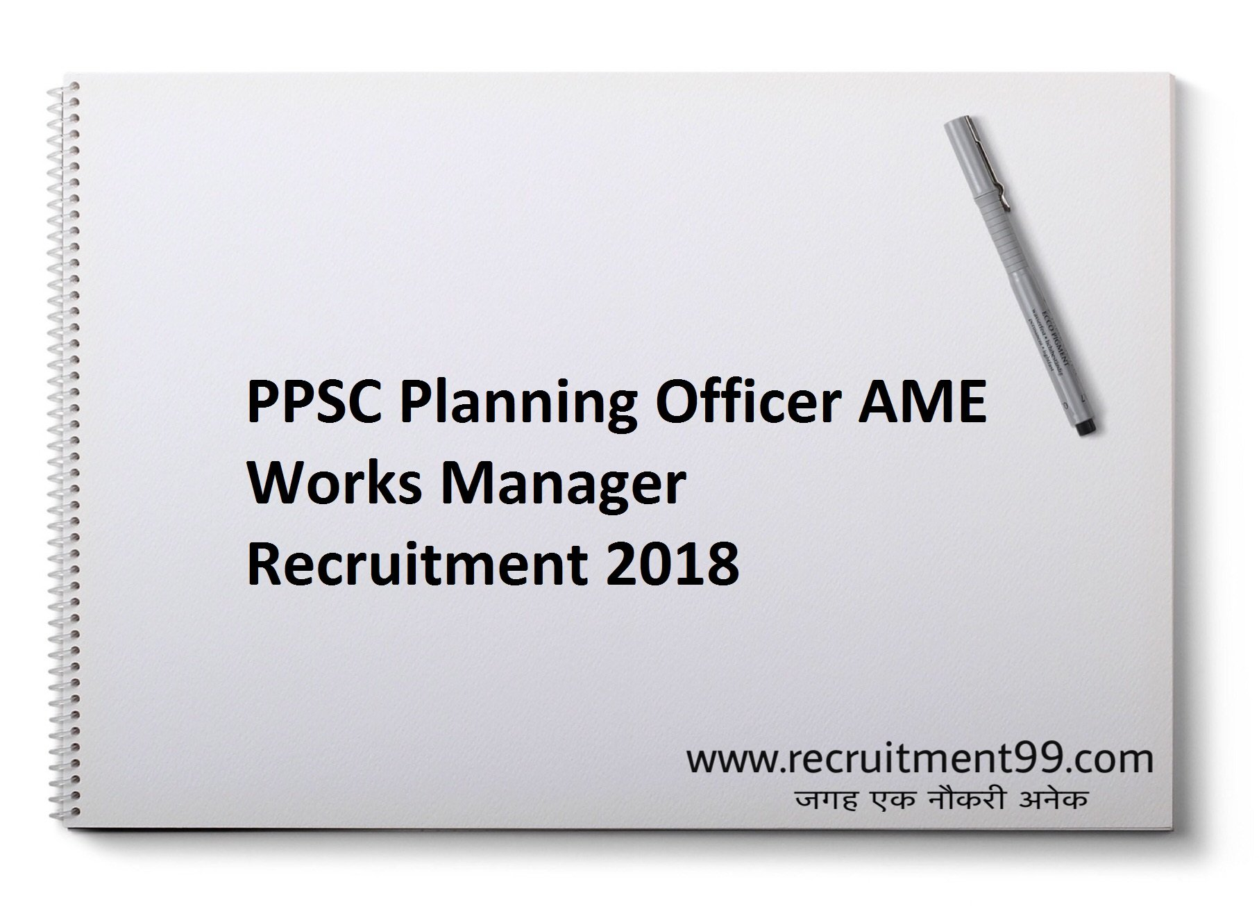 PPSC Planning Officer AME Works Manager Recruitment Admit Card Result 2018