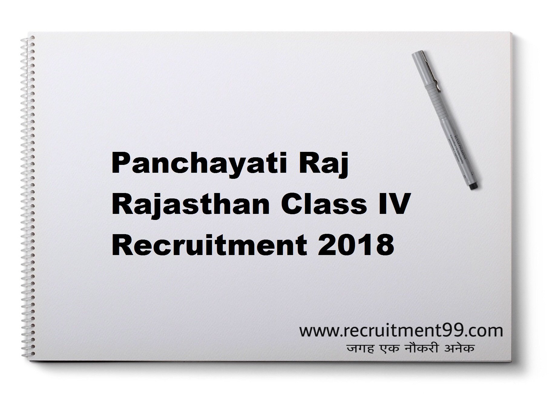 Panchayati Raj Rajasthan Class IV Recruitment Admit Card Result 2018