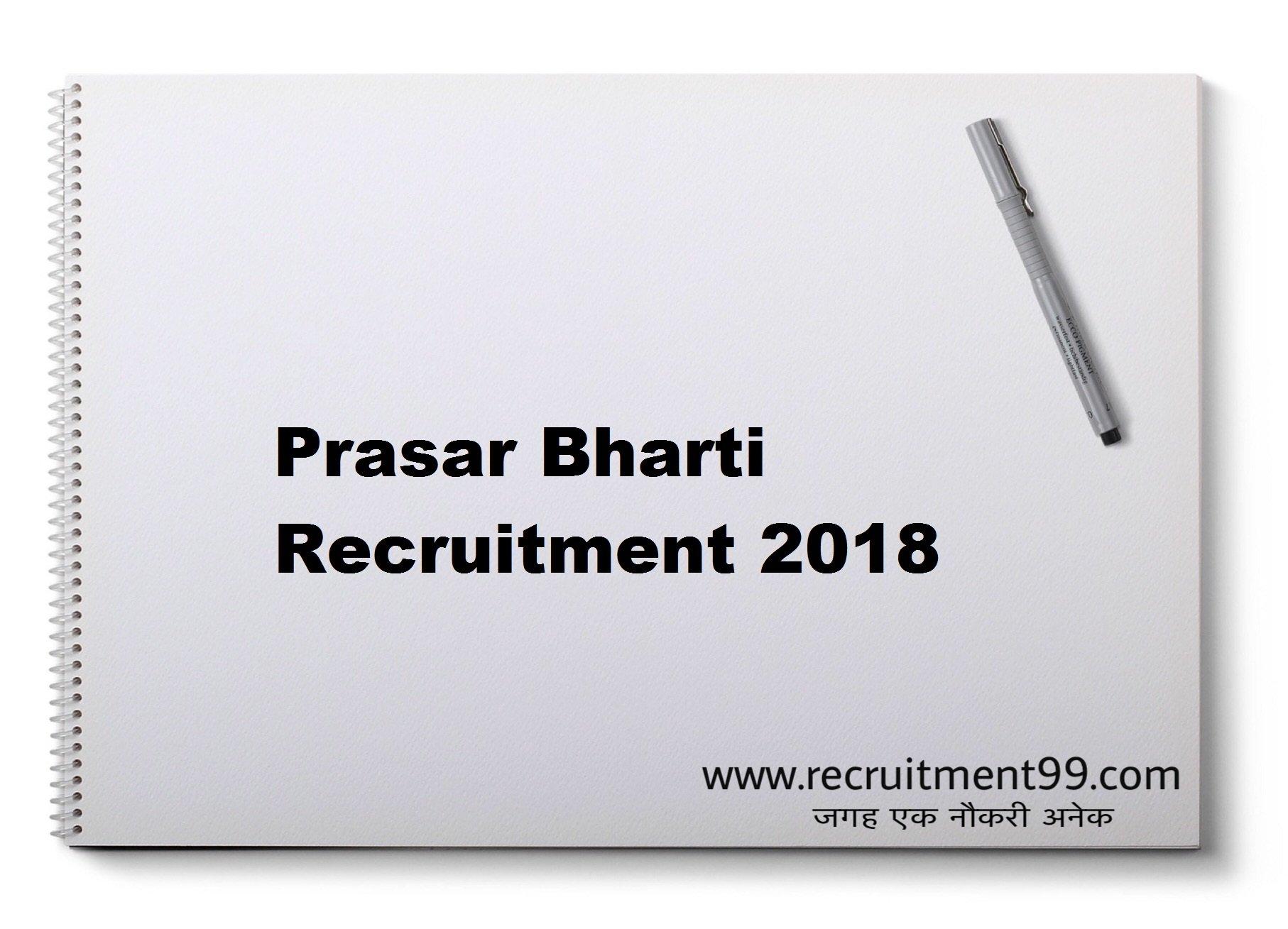 Prasar Bharti News Editor /Reader, DEO Recruitment Admit Card & Result 2018