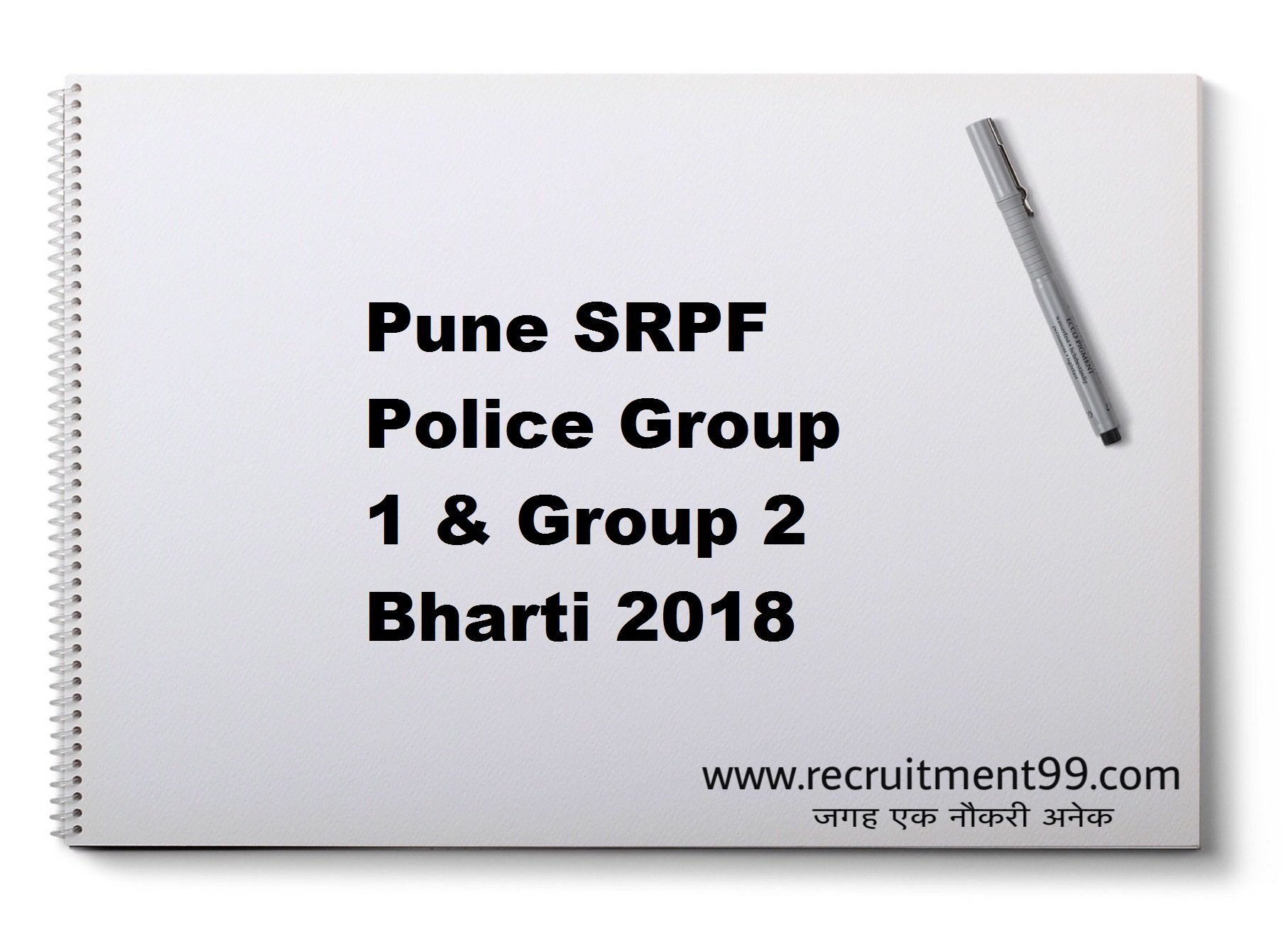 Pune SRPF Police Group 1 & Group 2 Bharti Admit Card Result 2018