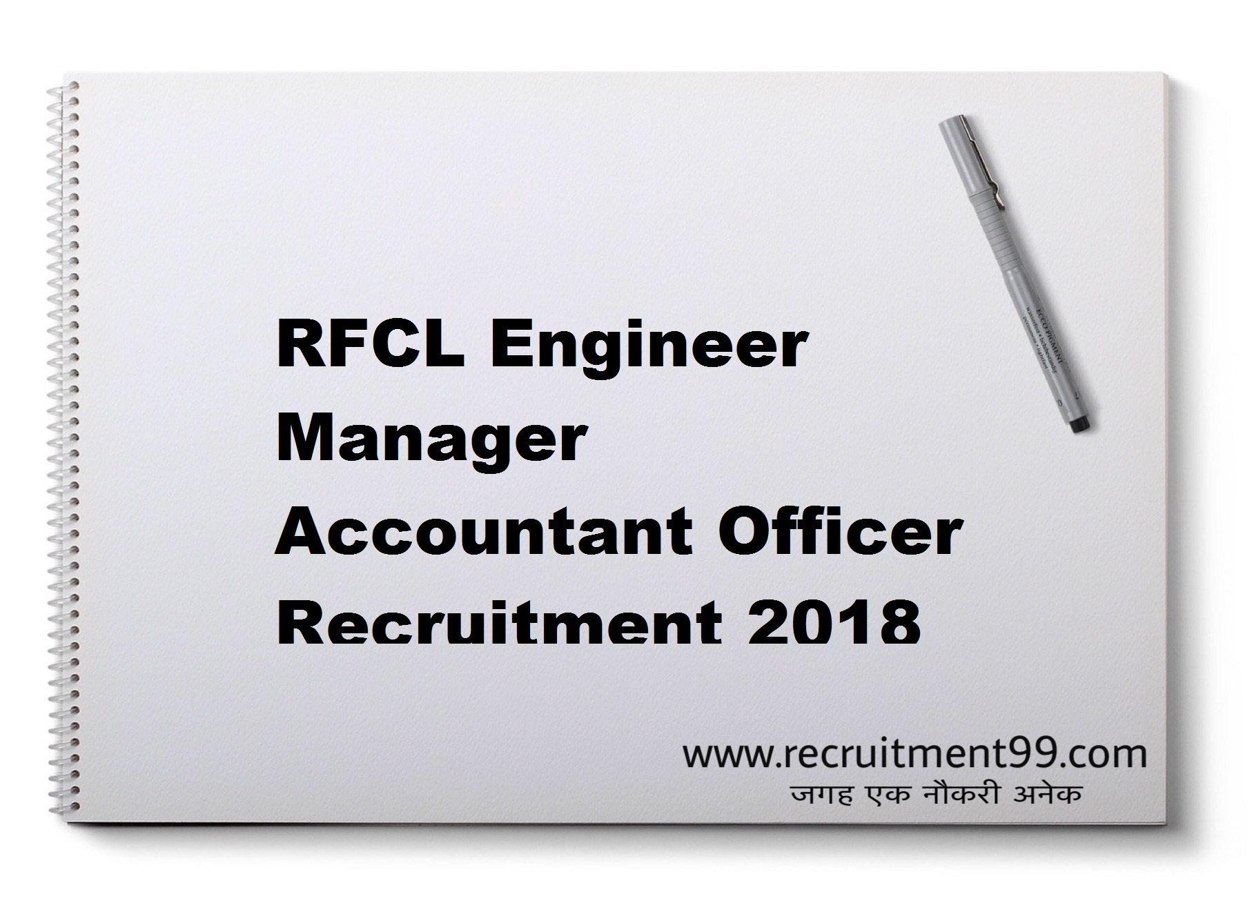 RFCL Engineer Manager Accountant Officer Recruitment Admit Card Result 2018