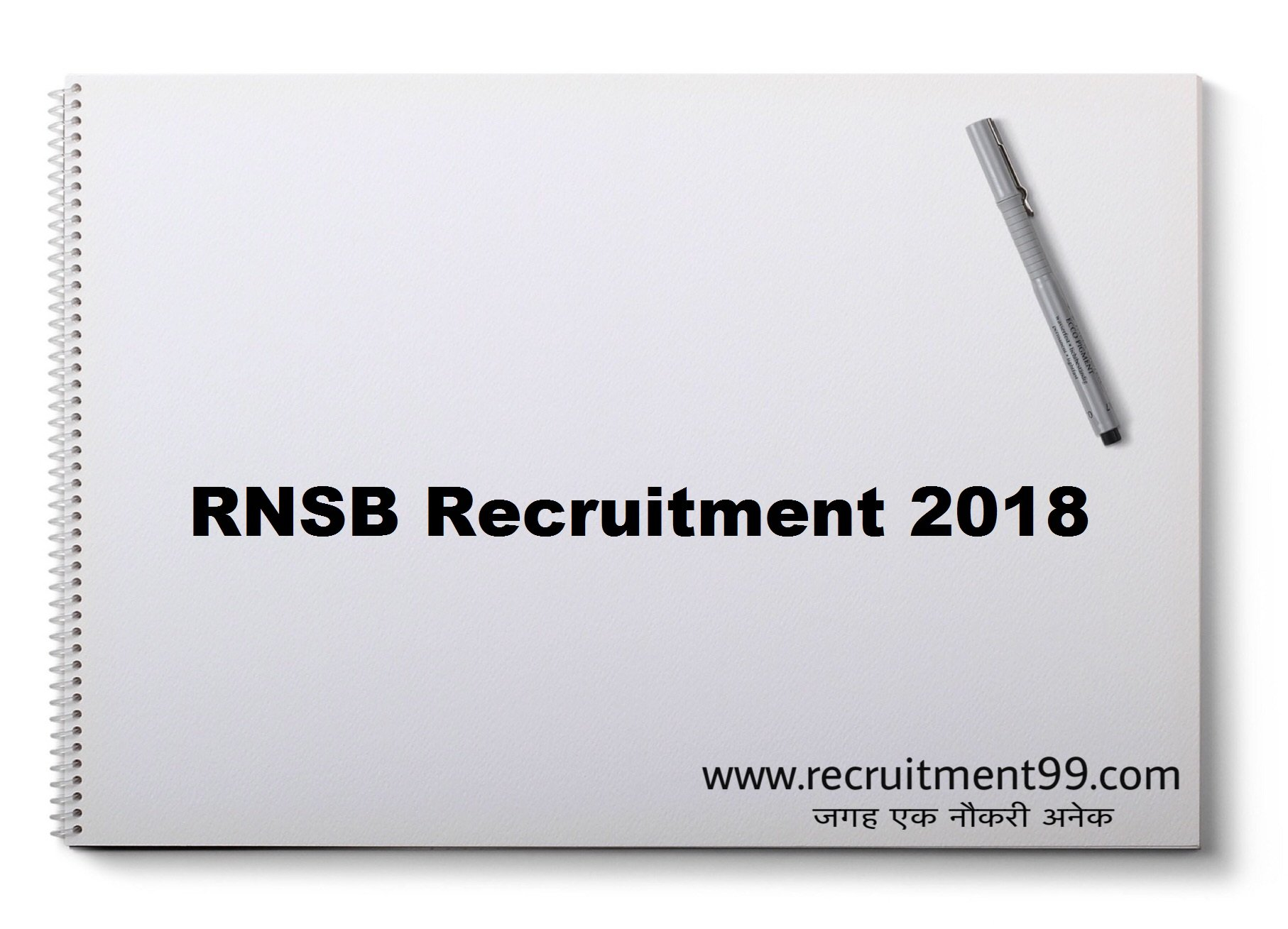 RNSB Junior Executive & officer Assistant Recruitment Admit Card Result 2018