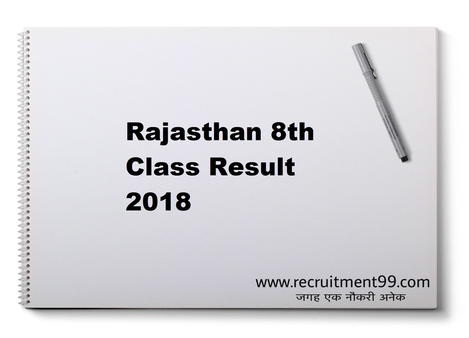 Rajasthan 8th Class Result 2018