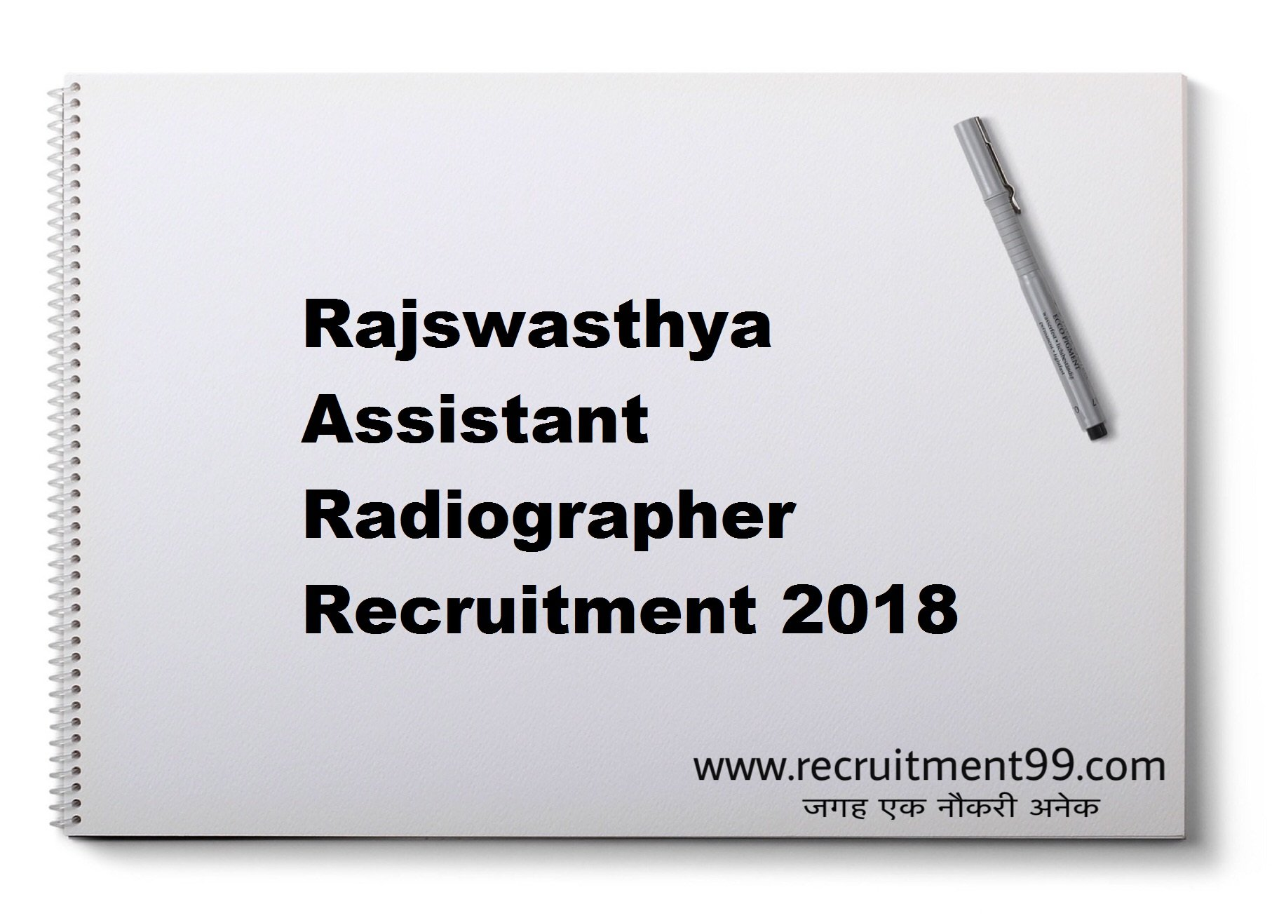 Rajswasthya Assistant Radiographer Recruitment Admit Card Result 2018