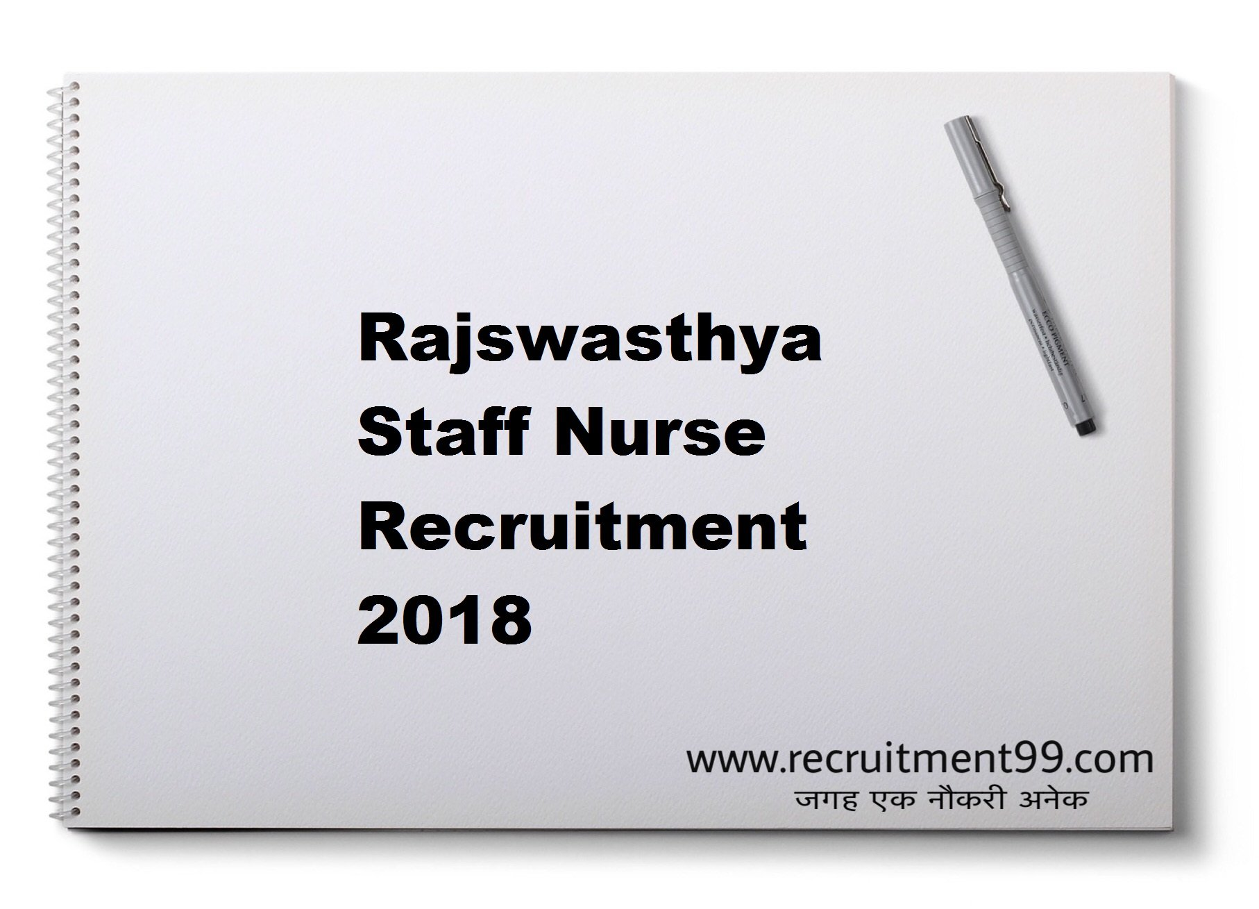Rajswasthya Staff Nurse Recruitment Admit Card Result 2018