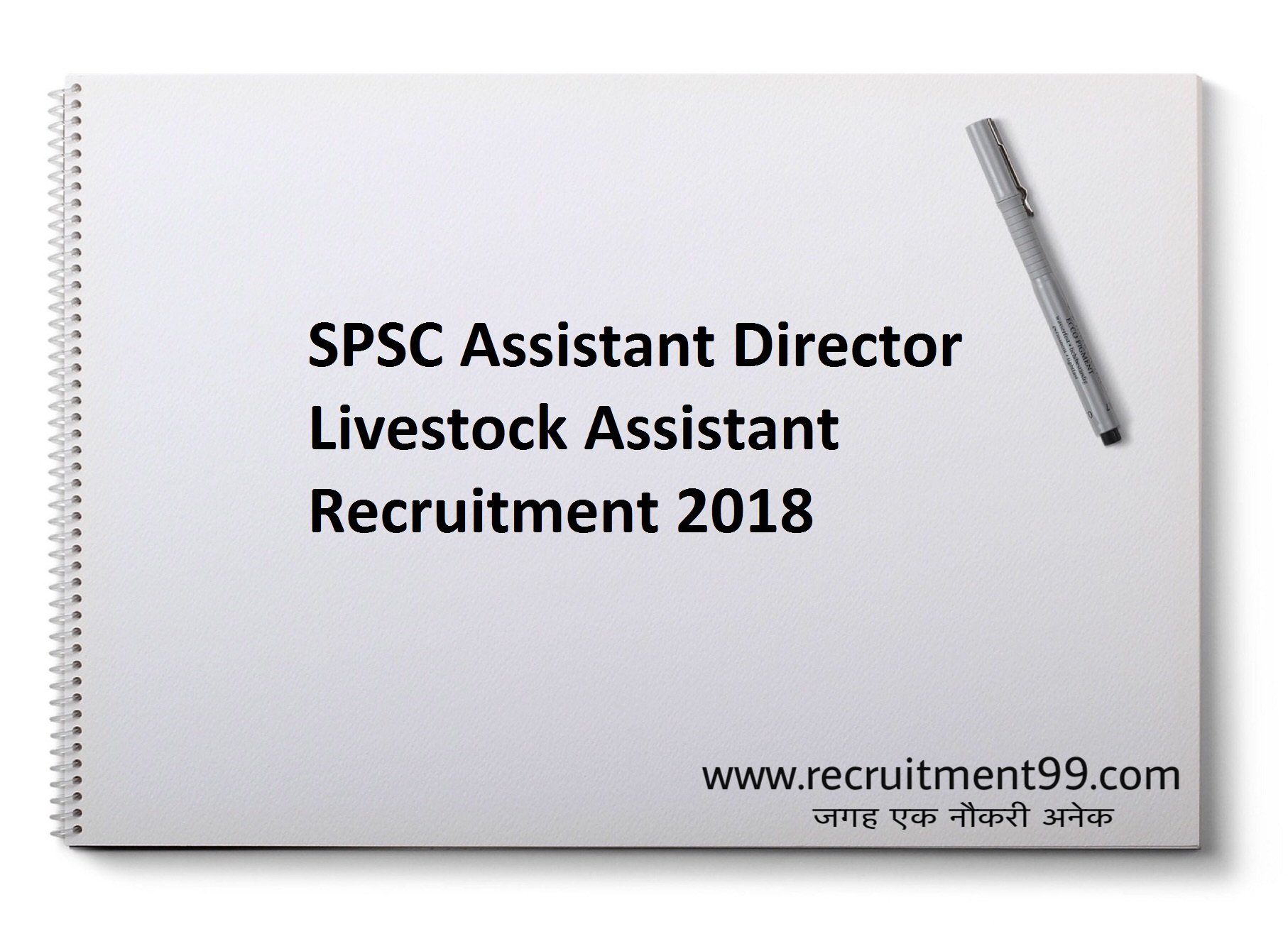 SPSC Assistant Director Livestock Assistant Recruitment Admit Card Result 2018
