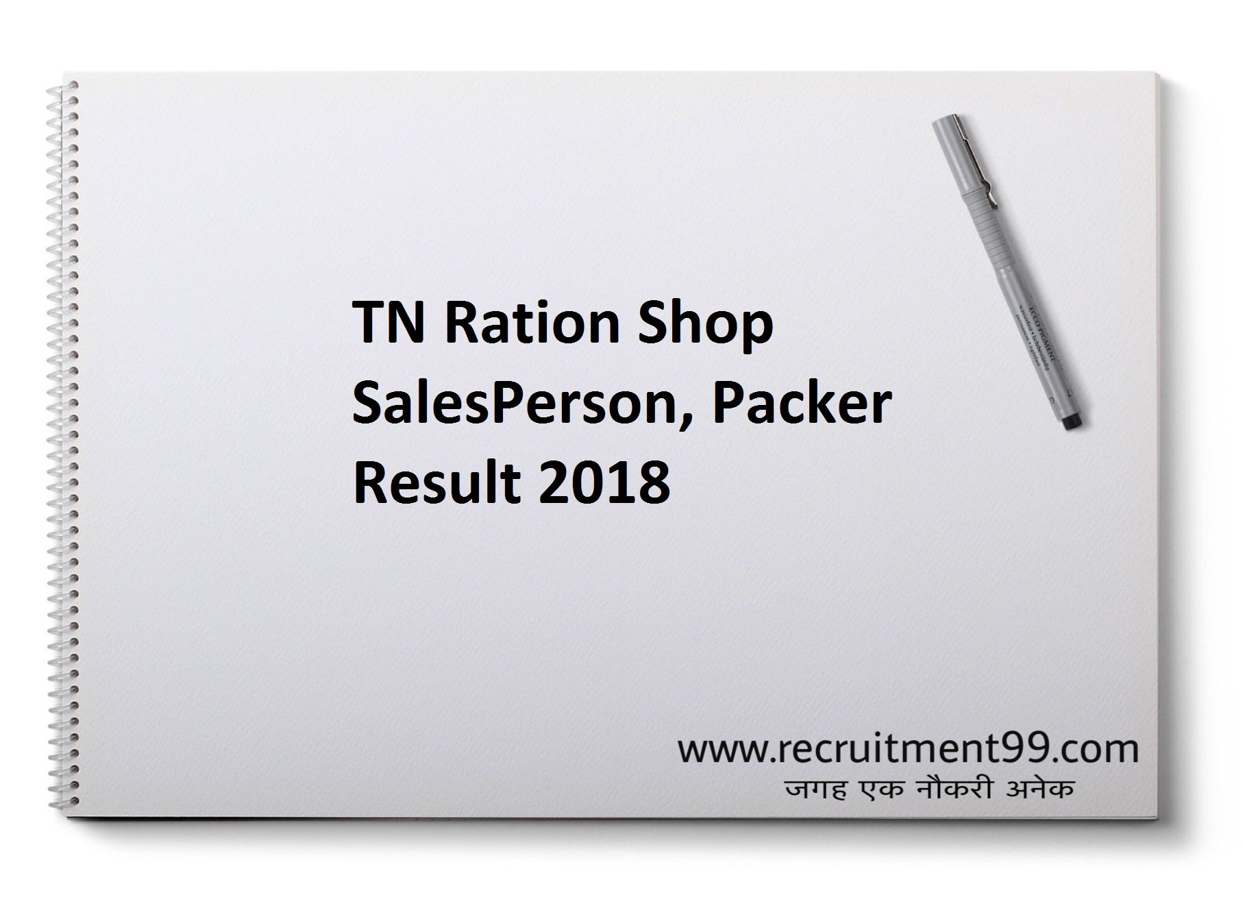TN Ration Shop Sales Person, Packer Recruitment Admit Card Result 2018