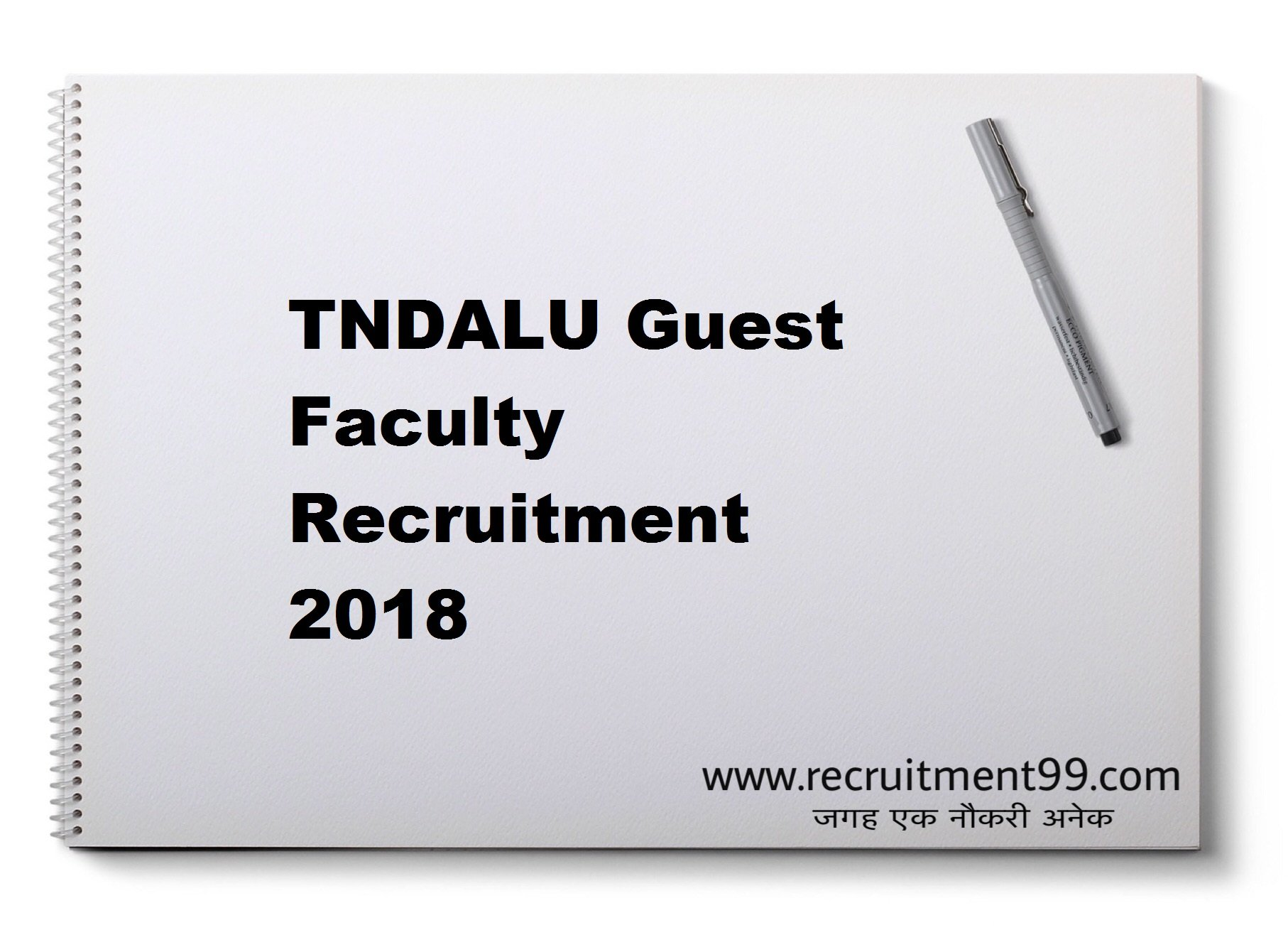 TNDALU Guest Faculty Recruitment Admit Card Result 2018