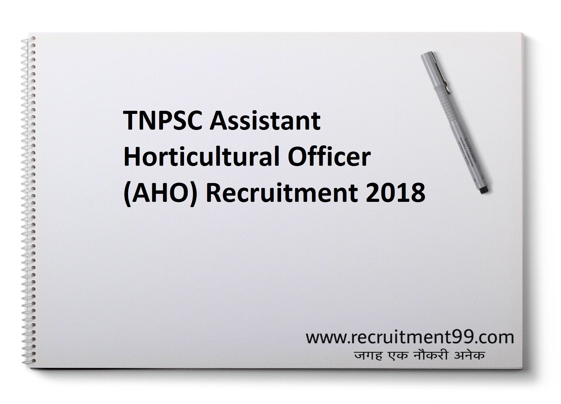 TNPSC Assistant Horticultural Officer (AHO) Recruitment Hall Ticket Result 2018