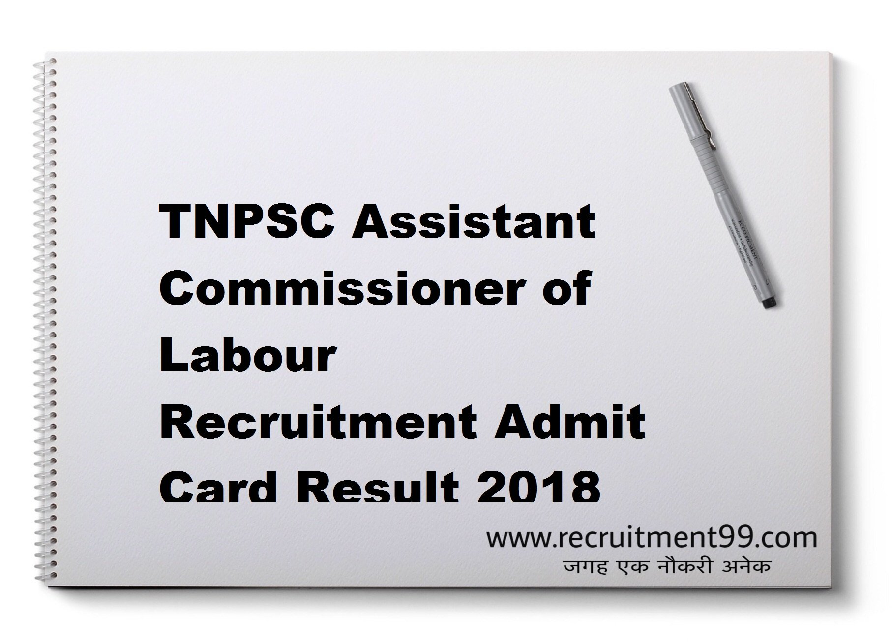 TNPSC Assistant Commissioner of Labour Recruitment Admit Card Result 2018