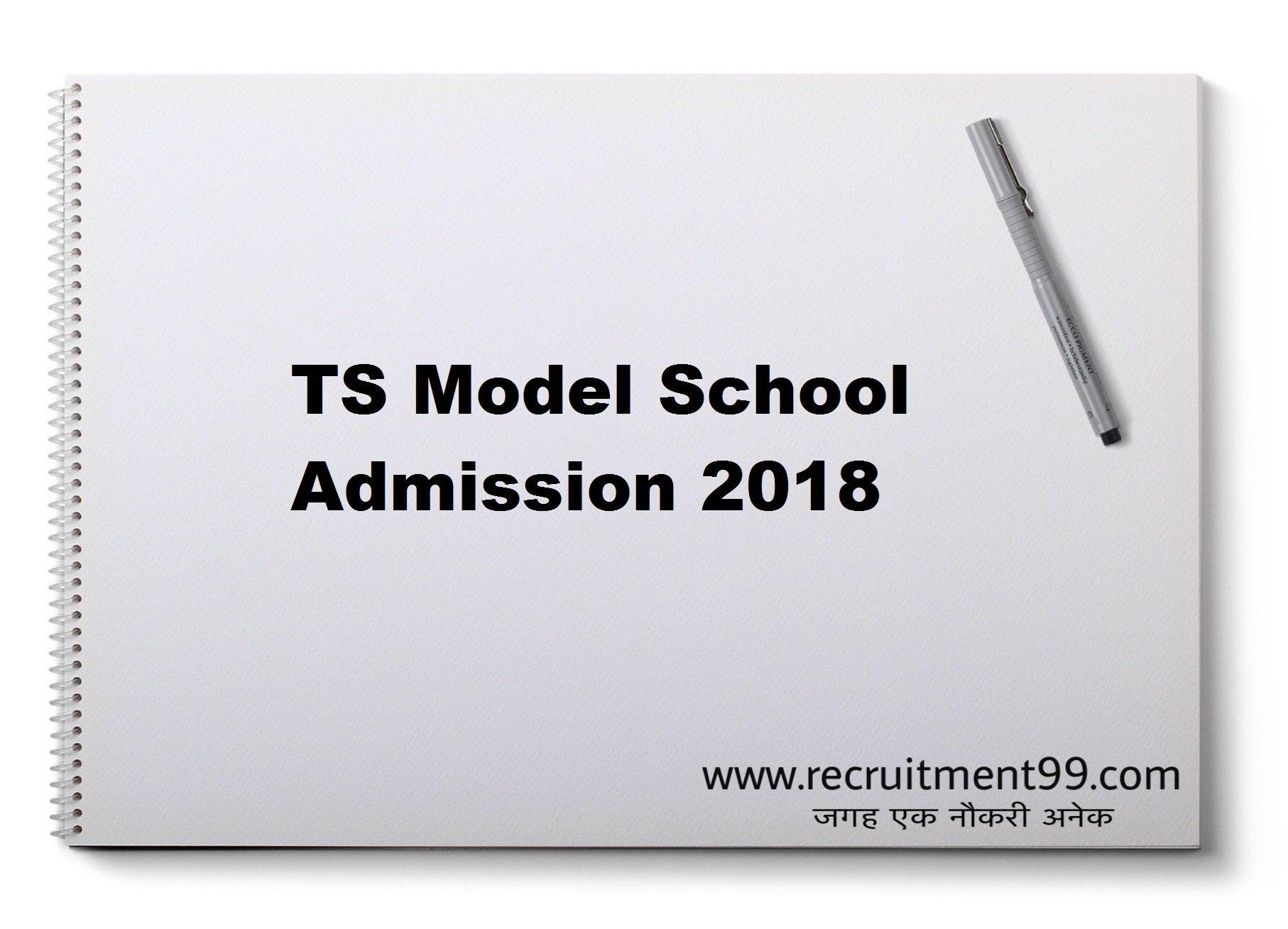 TS Model School VI VII VIII IX X Class Admission Hall Ticket Result 2018