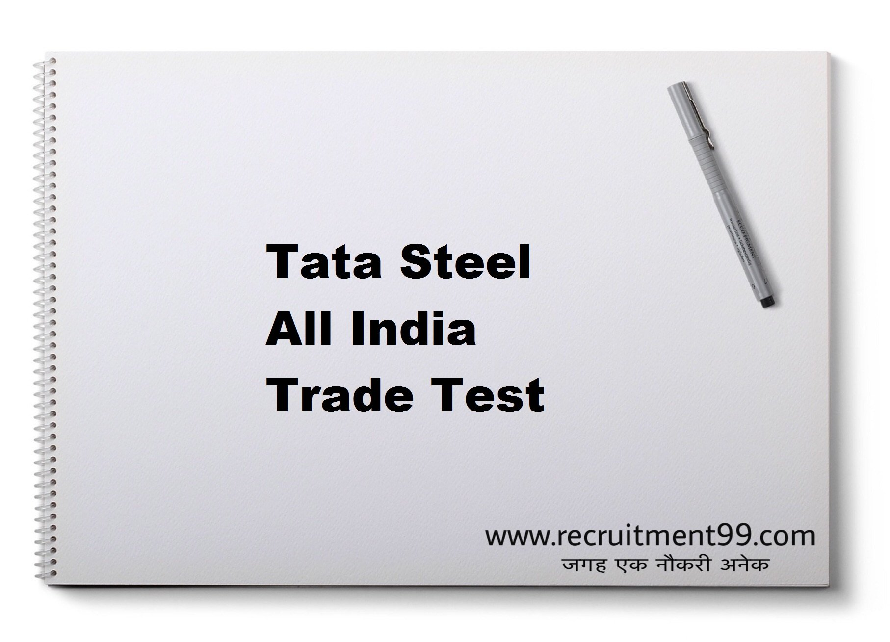 Tata Steel All India Trade Test Recruitment Admit Card Result 2018
