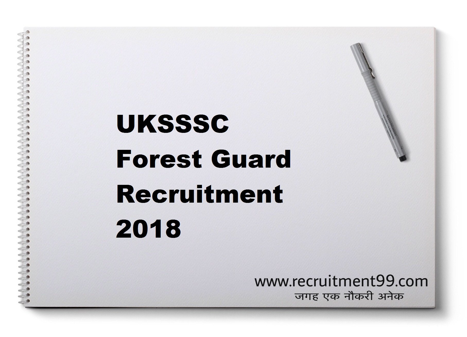 UKSSSC Forest Guard Recruitment Admit Card Result 2018