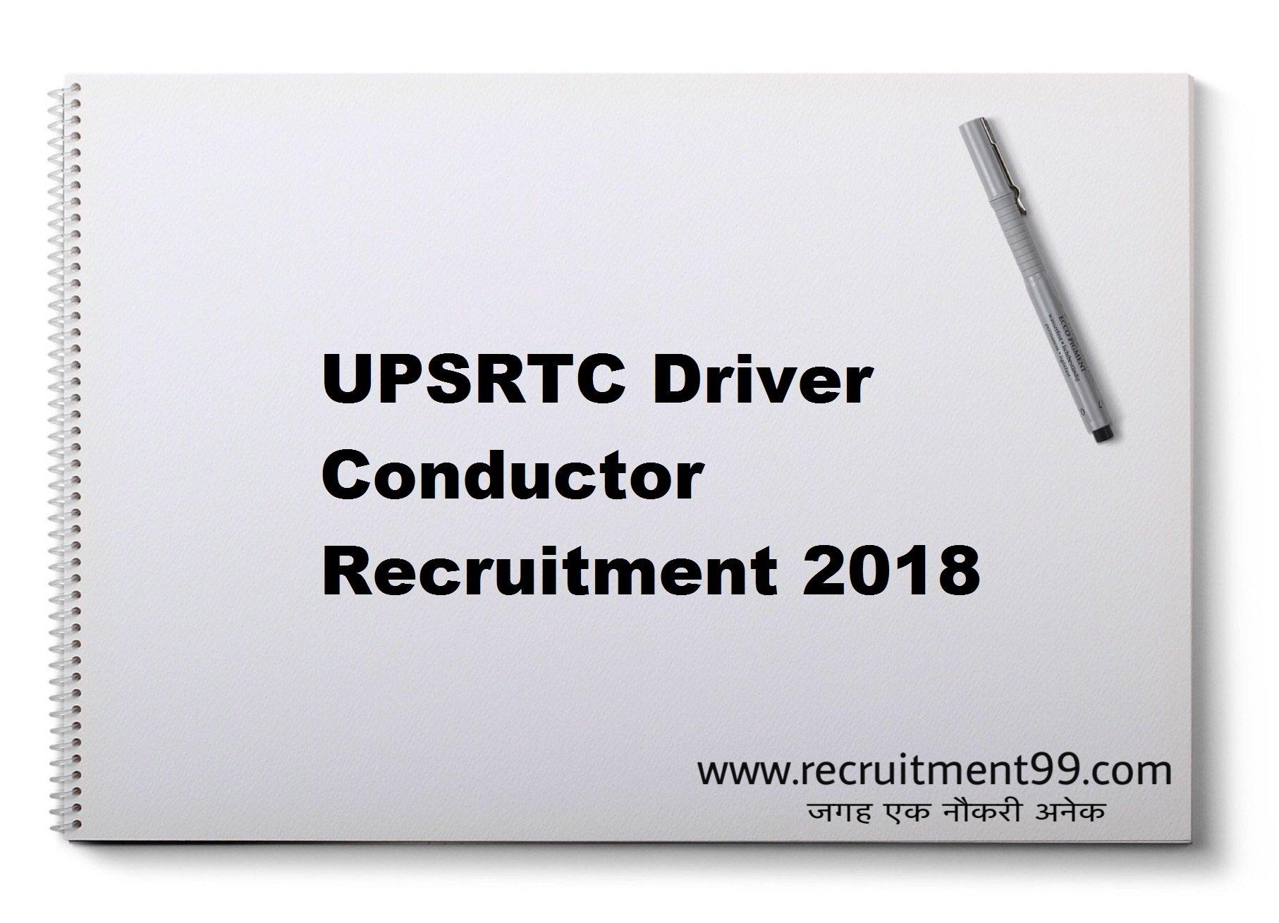 UPSRTC Driver Conductor Recruitment Admit Card Result 2018
