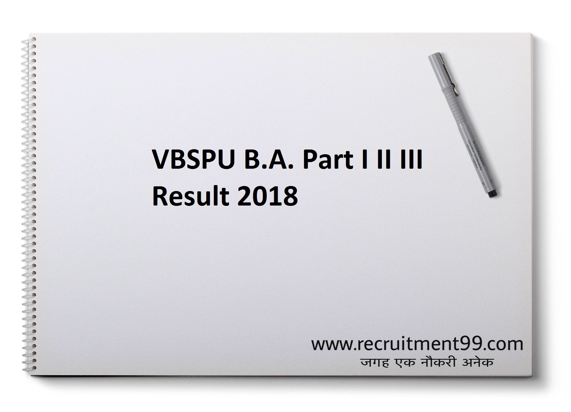 VBSPU BA 1st 2nd 3rd Year Admit Card Timetable Result 2018