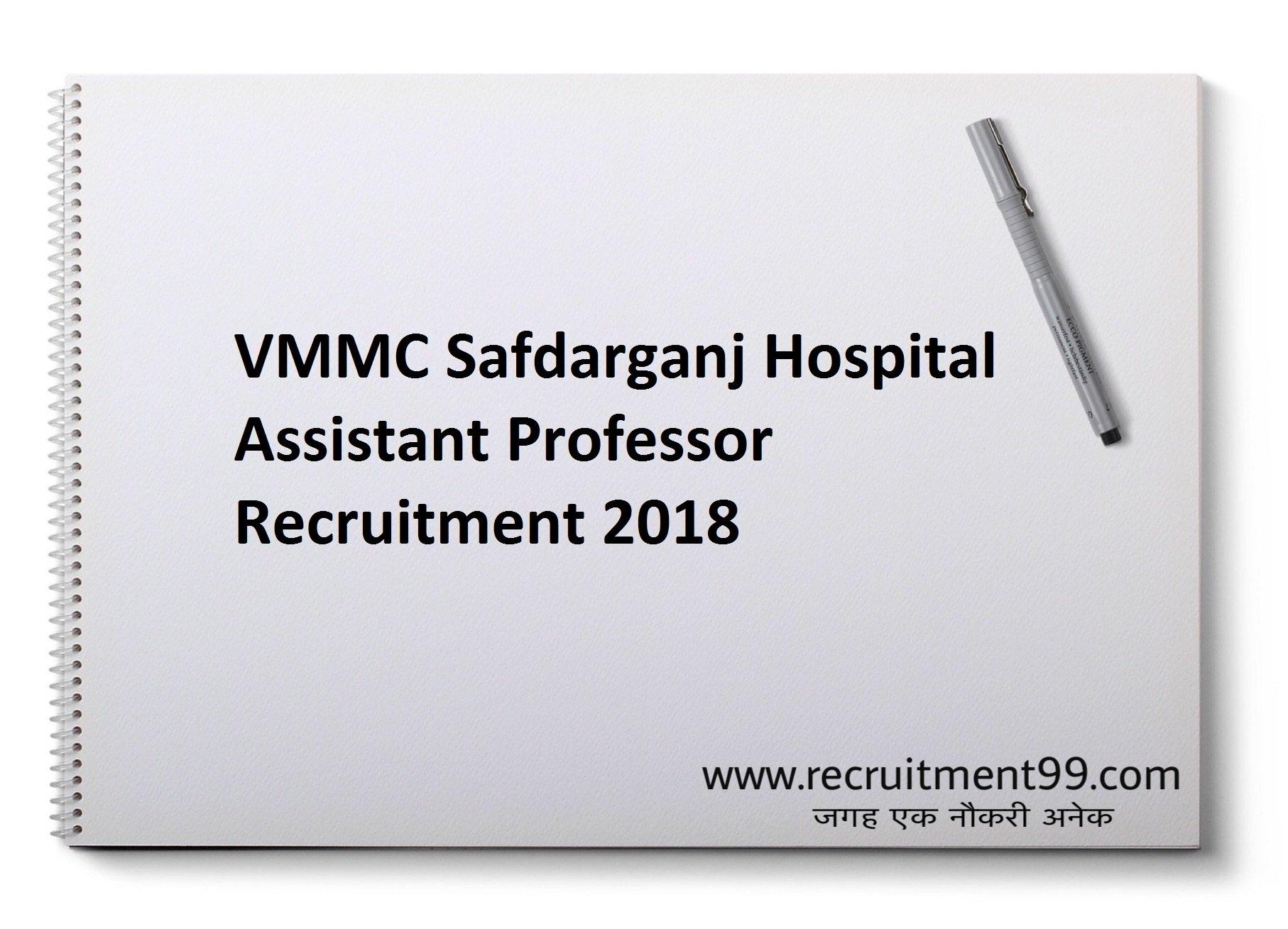 VMMC Safdarganj Hospital Assistant Professor Recruitment Admit Card Result 2018