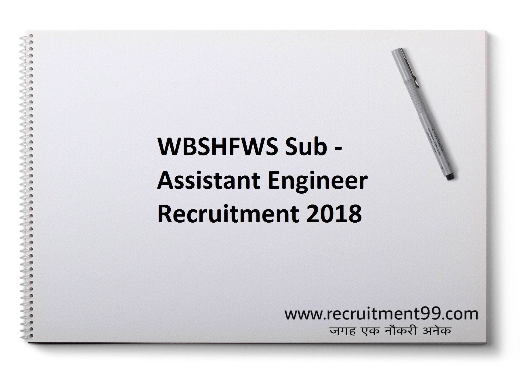WBSHFWS Assistant Engineer Recruitment Admit Card Result 2018
