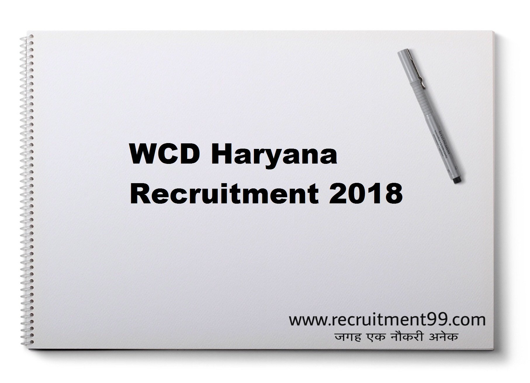WCD Haryana Instructor, cook, typist Recruitment Admit Card Result 2018