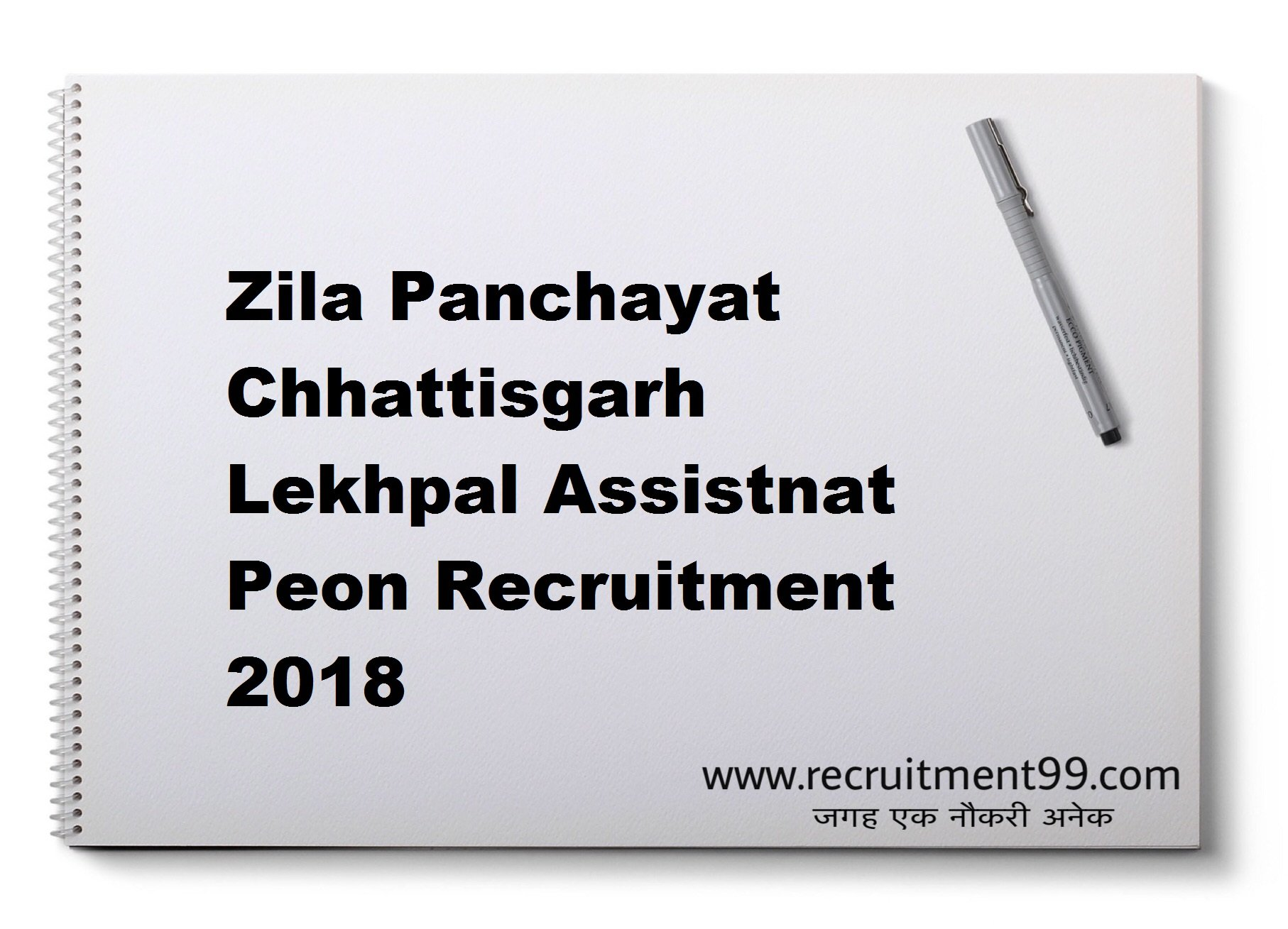 Zila Panchayat Chhattisgarh Lekhpal Assistnat Peon Recruitment Admit Card Result 2018