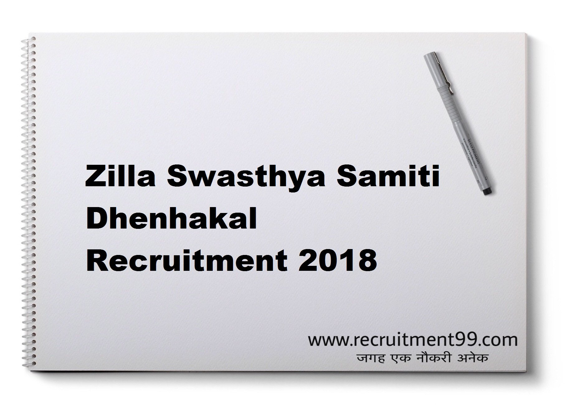 Zilla Swasthya Samiti Dhenhakal Staff Nurse, Medical Officer, Pediatrician Recruitment Admit Card Result 2018