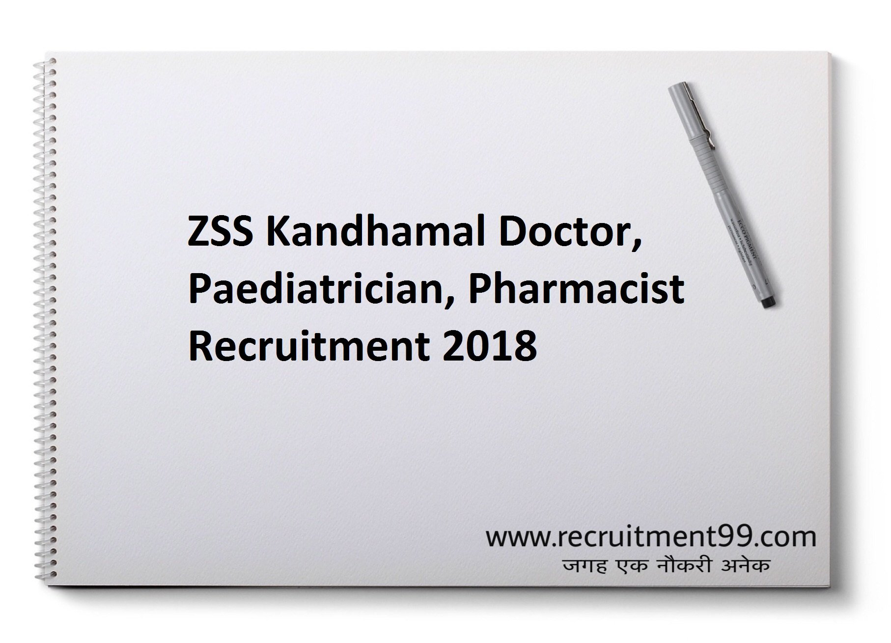 ZSS Kandhamal Doctor, Pediatrician, Pharmacist Recruitment Admit Card Result 2018