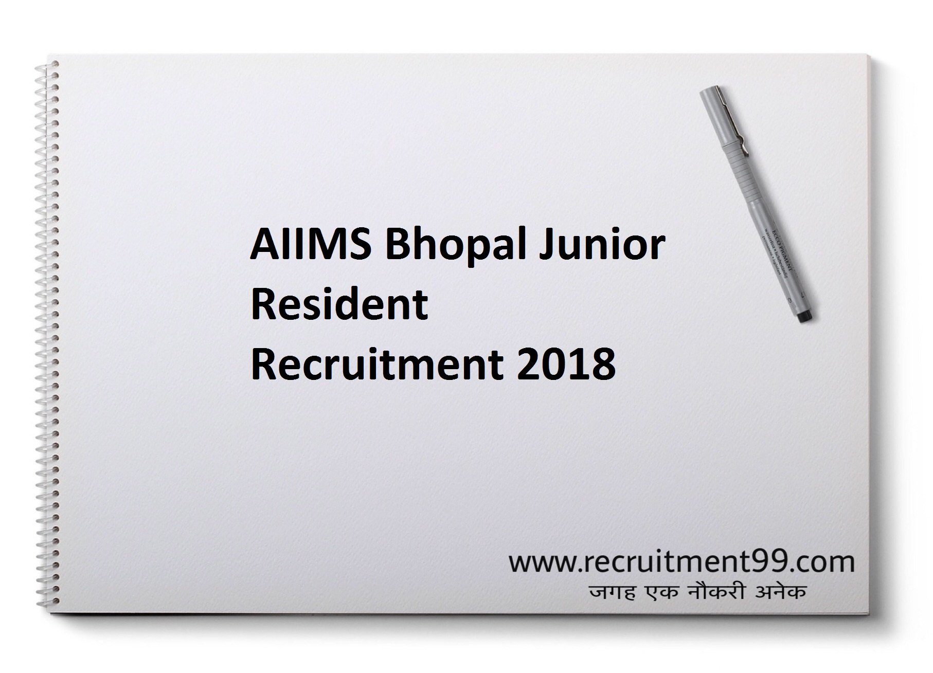 AIIMS Bhopal Junior Resident Recruitment Admit Card Result 2018