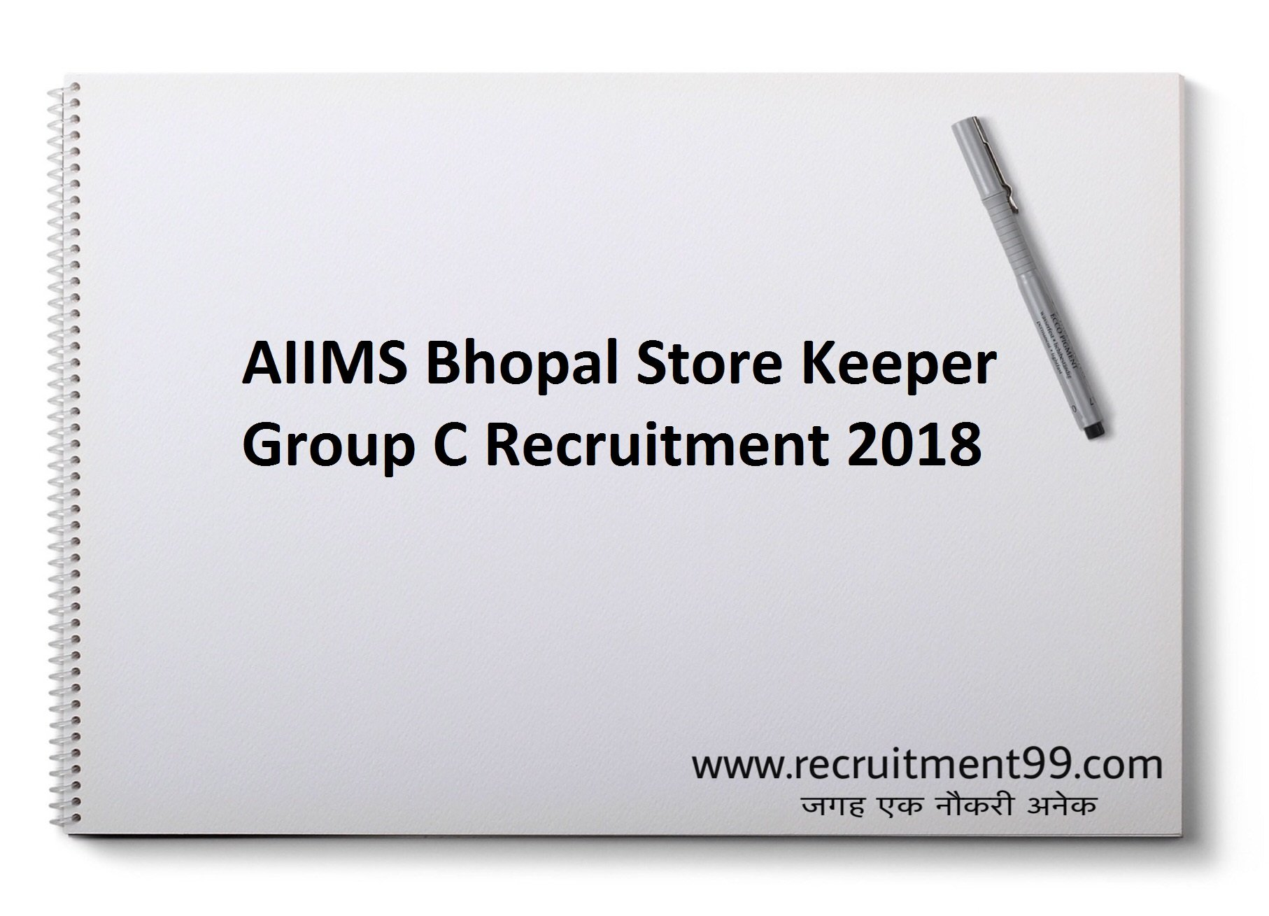 AIIMS Bhopal Store Keeper Group C Recruitment Admit Card Result 2018