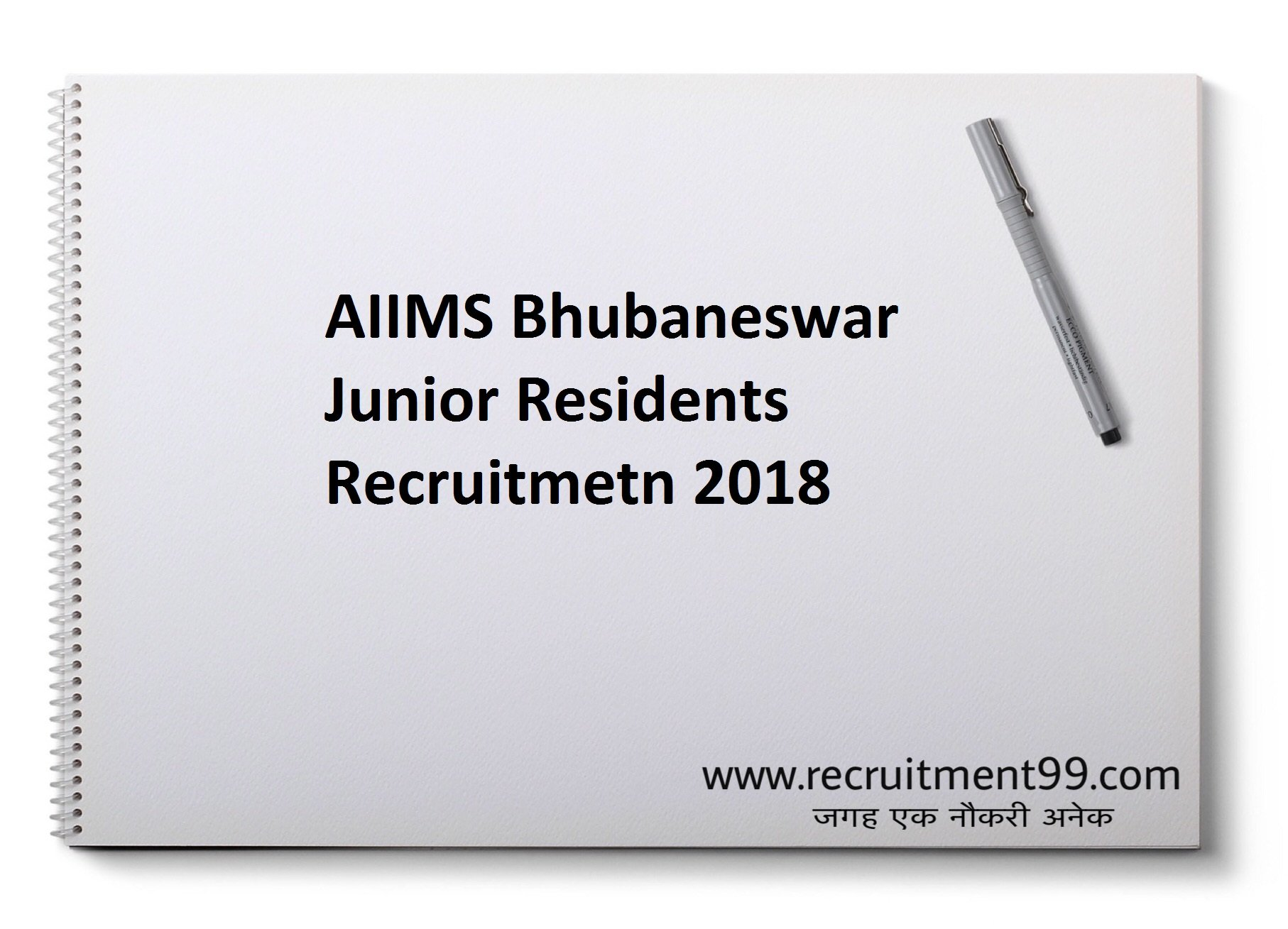 AIIMS Bhubaneswar Junior Residents Recruitment Admit Card Result 2018