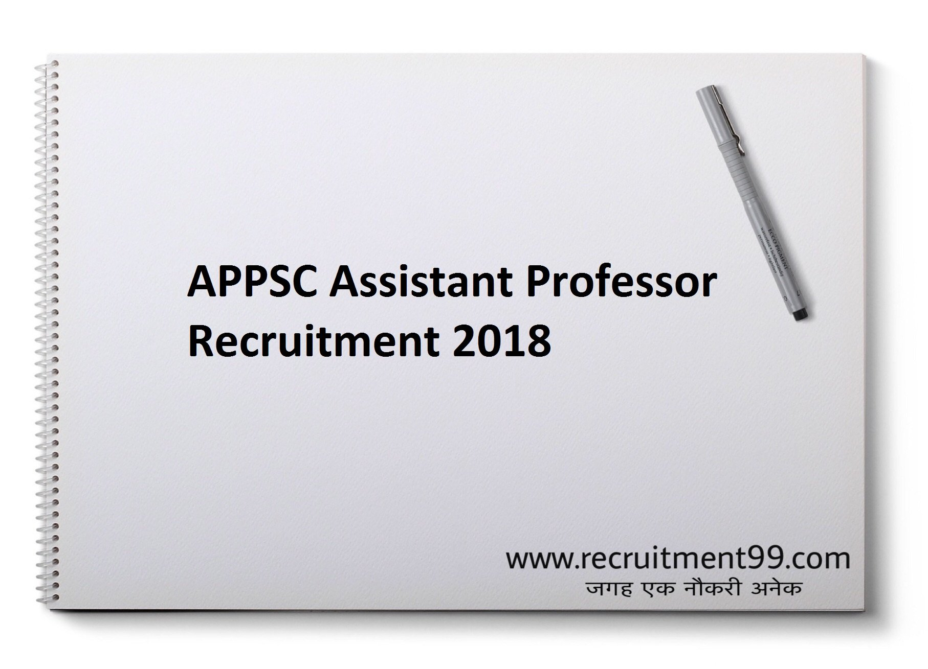 APPSC Assistant Professor Recruitment Admit Card Result 2018
