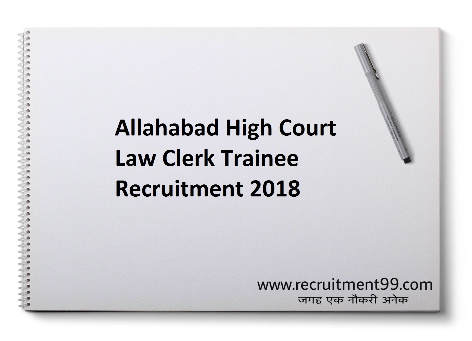 Allahabad high court Law Clerk Trainee Recruitment Admit Card Result 2018