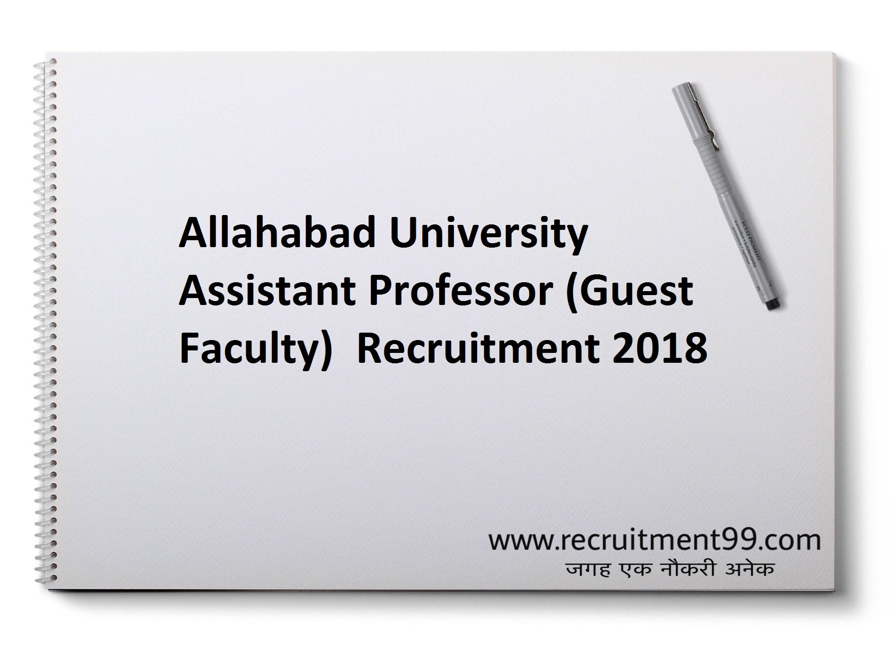 Allahabad University Assistant Professor (Guest Faculty) Recruitment Admit Card Result 2018