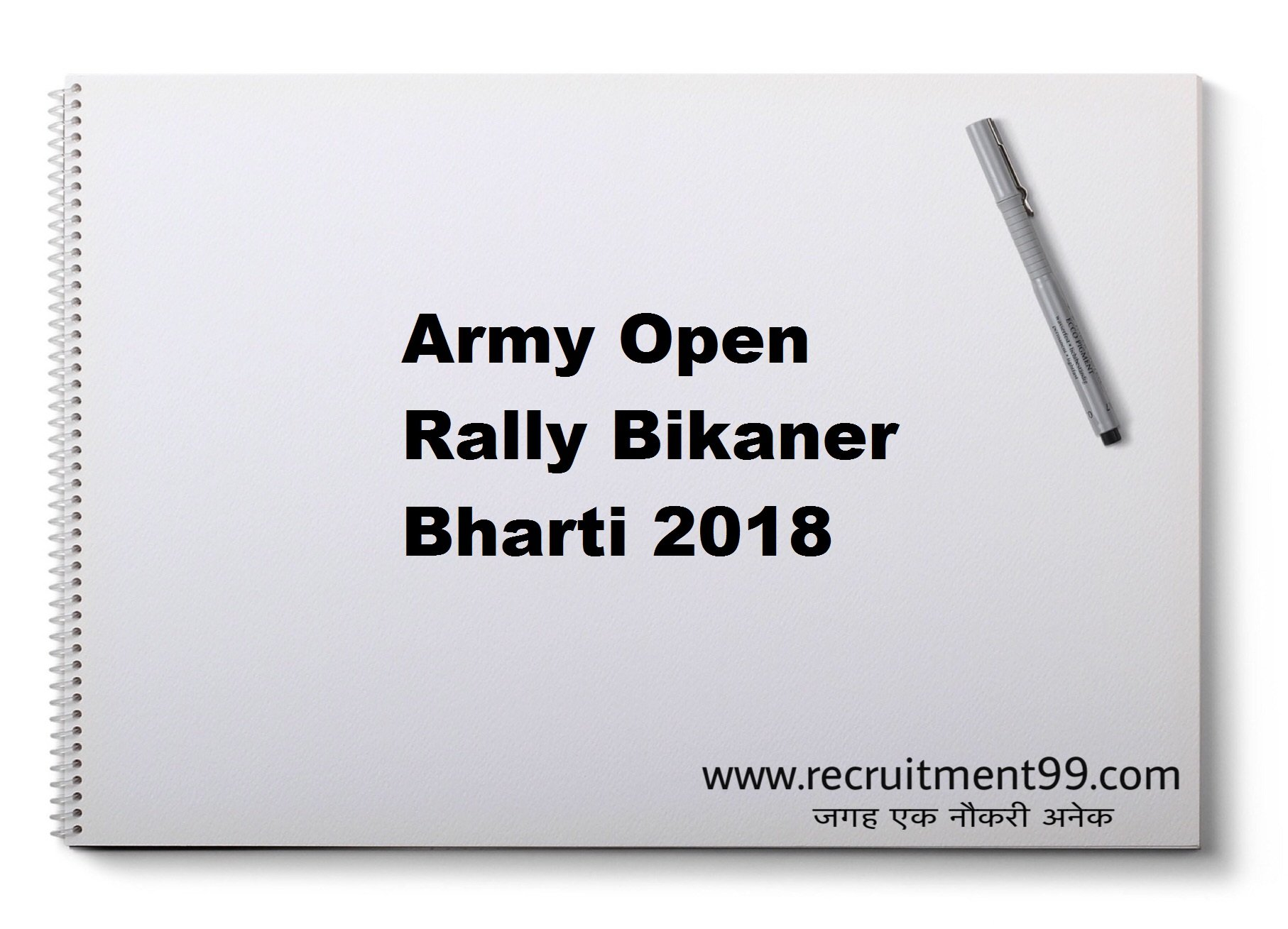 Army Open Rally Bikaner Bharti Admit Card  Result 2018