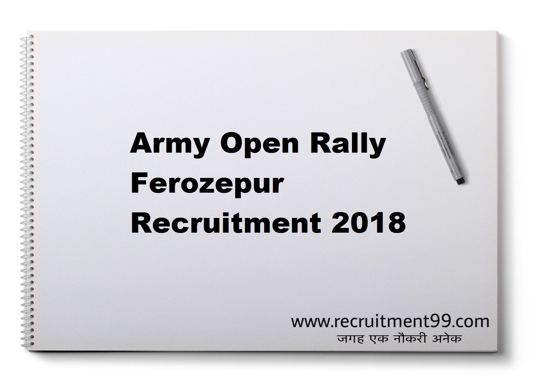 Army Open Rally Ferozepur Recruitment Admit Card Result 2018