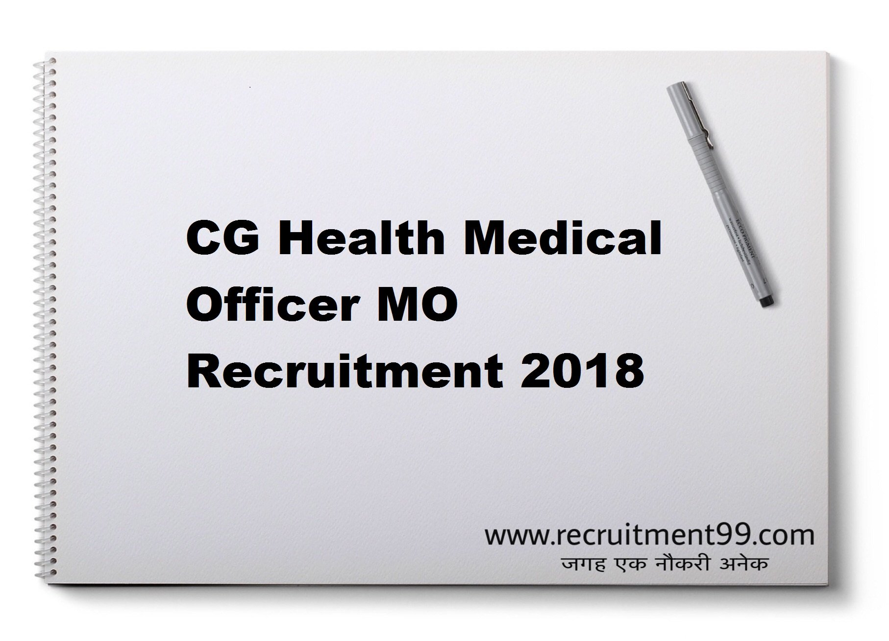 CG Health Medical Officer MO Recruitment Admit Card Result 2018